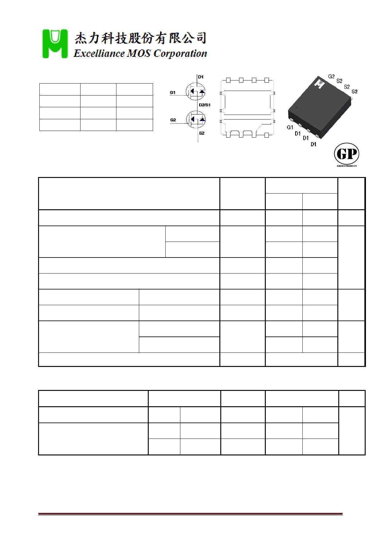 EMB09K03HP دیتاشیت PDF