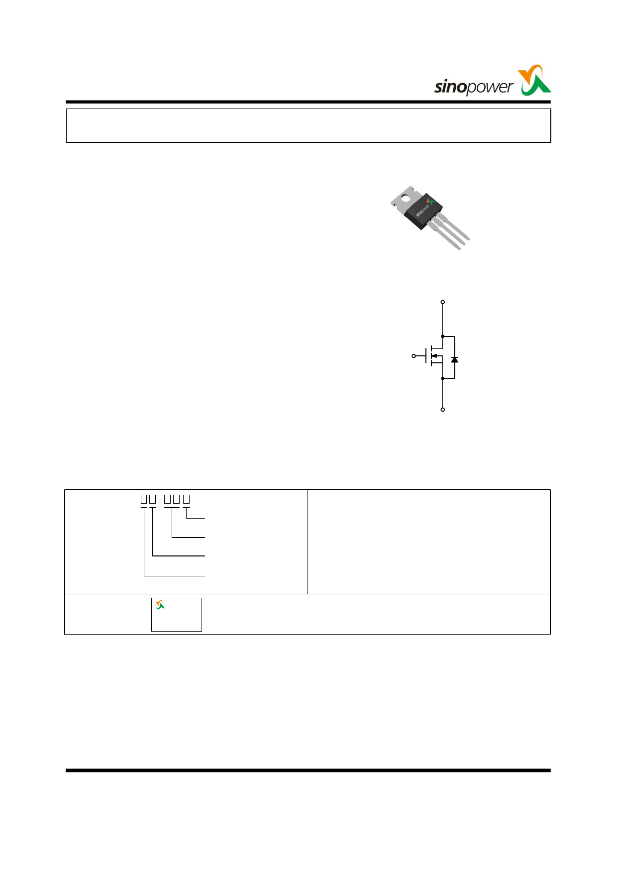 SM7575NSF datasheet