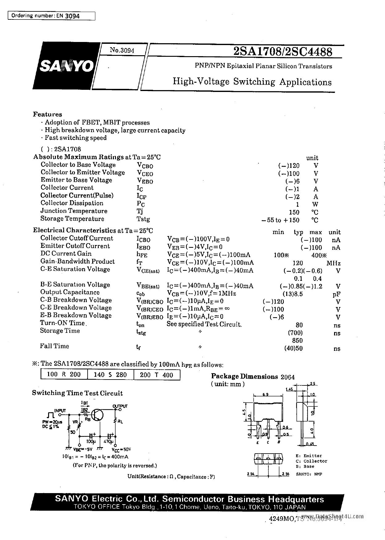 A1708 datasheet pinout