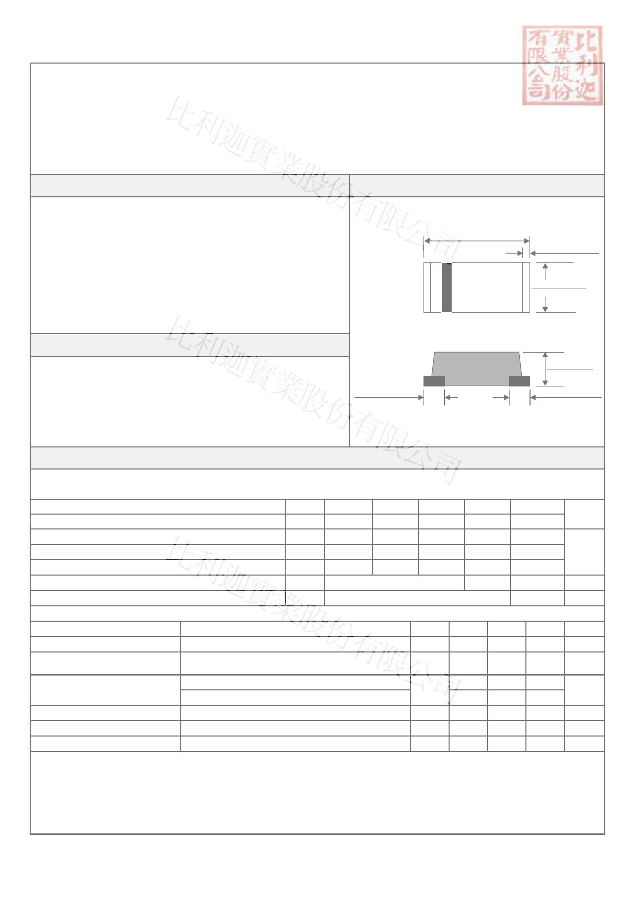 B120WS-F datasheet