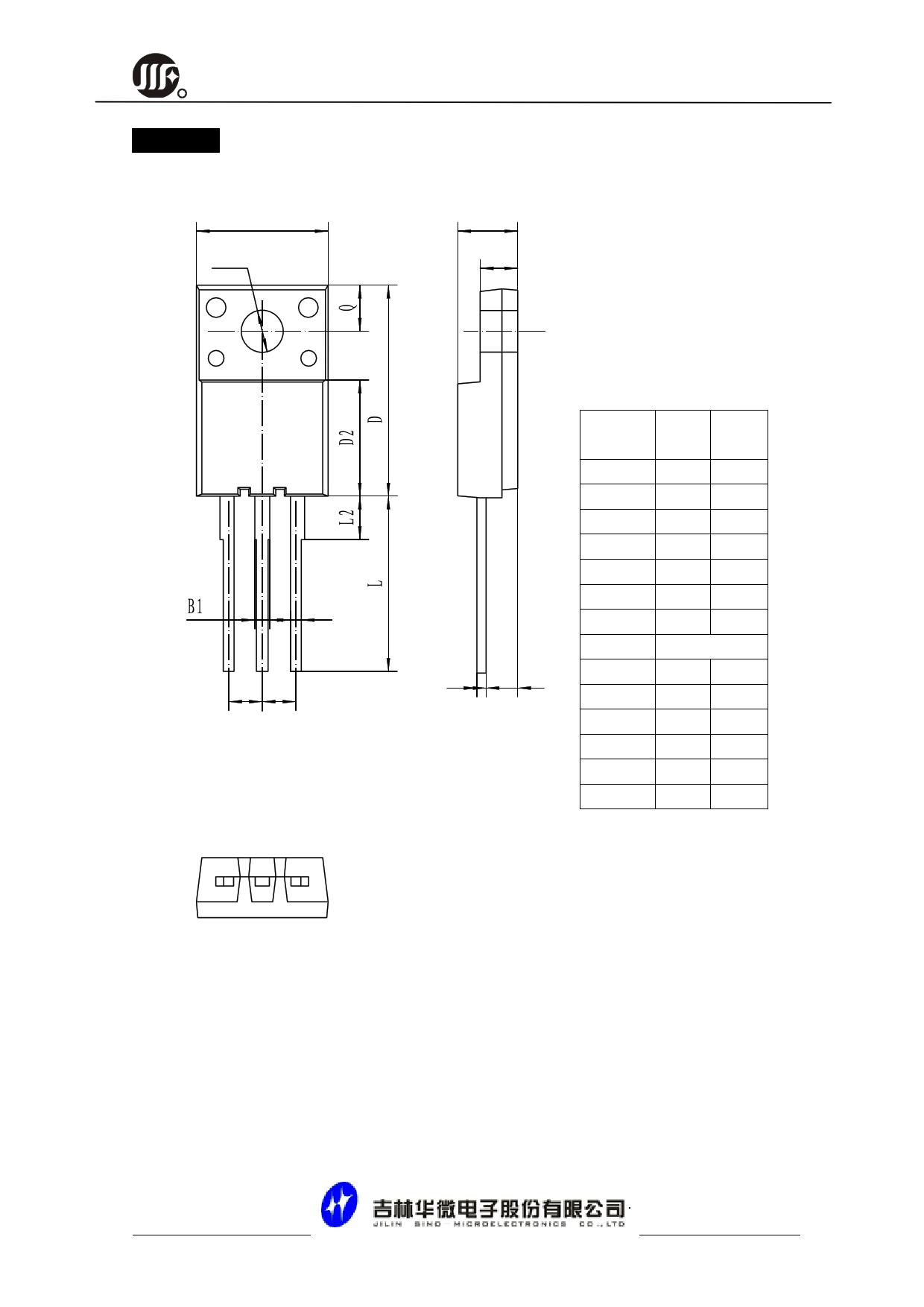 sbl3040szr datasheet pdf   pinout