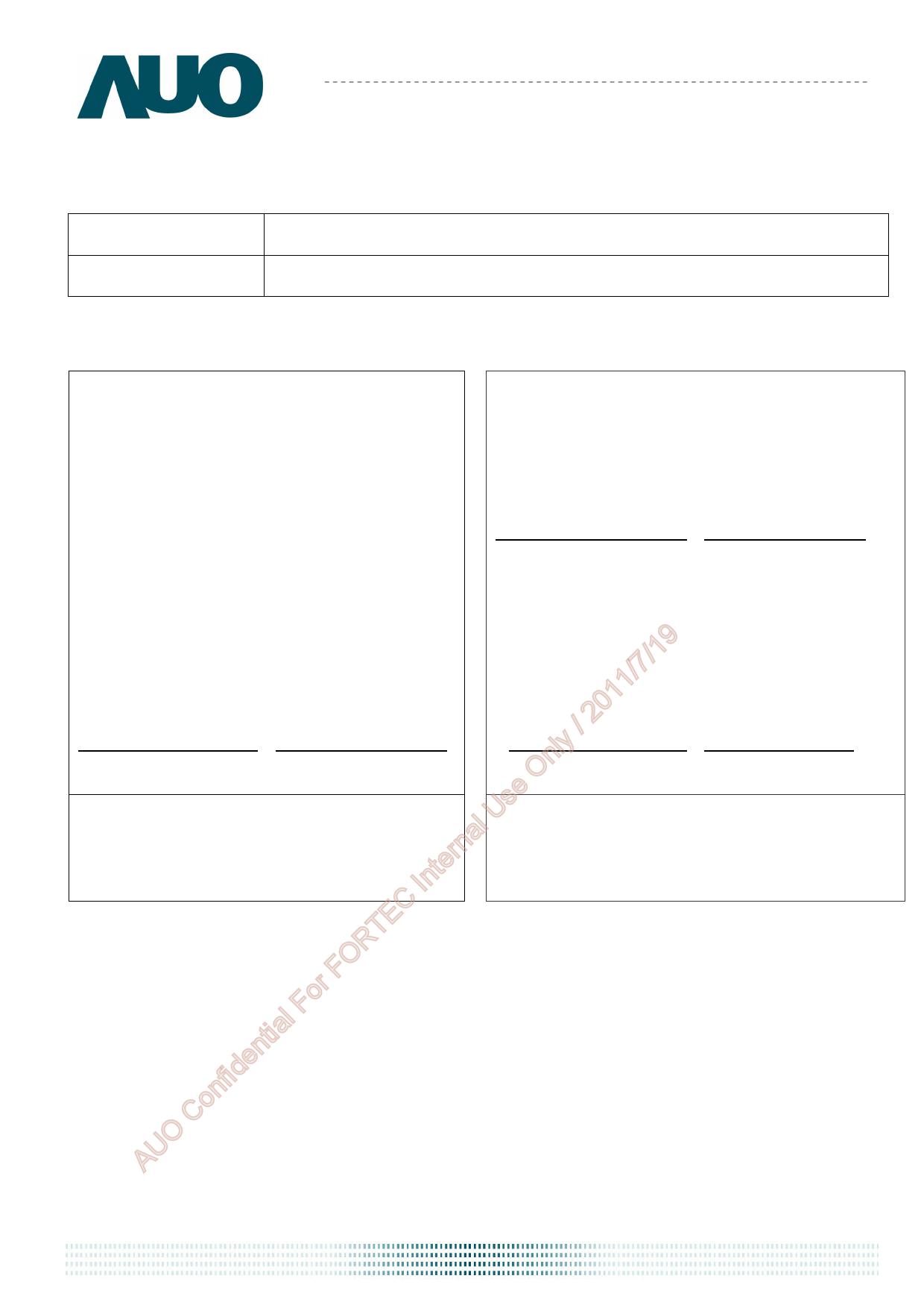 G104SN03-V5 دیتاشیت PDF