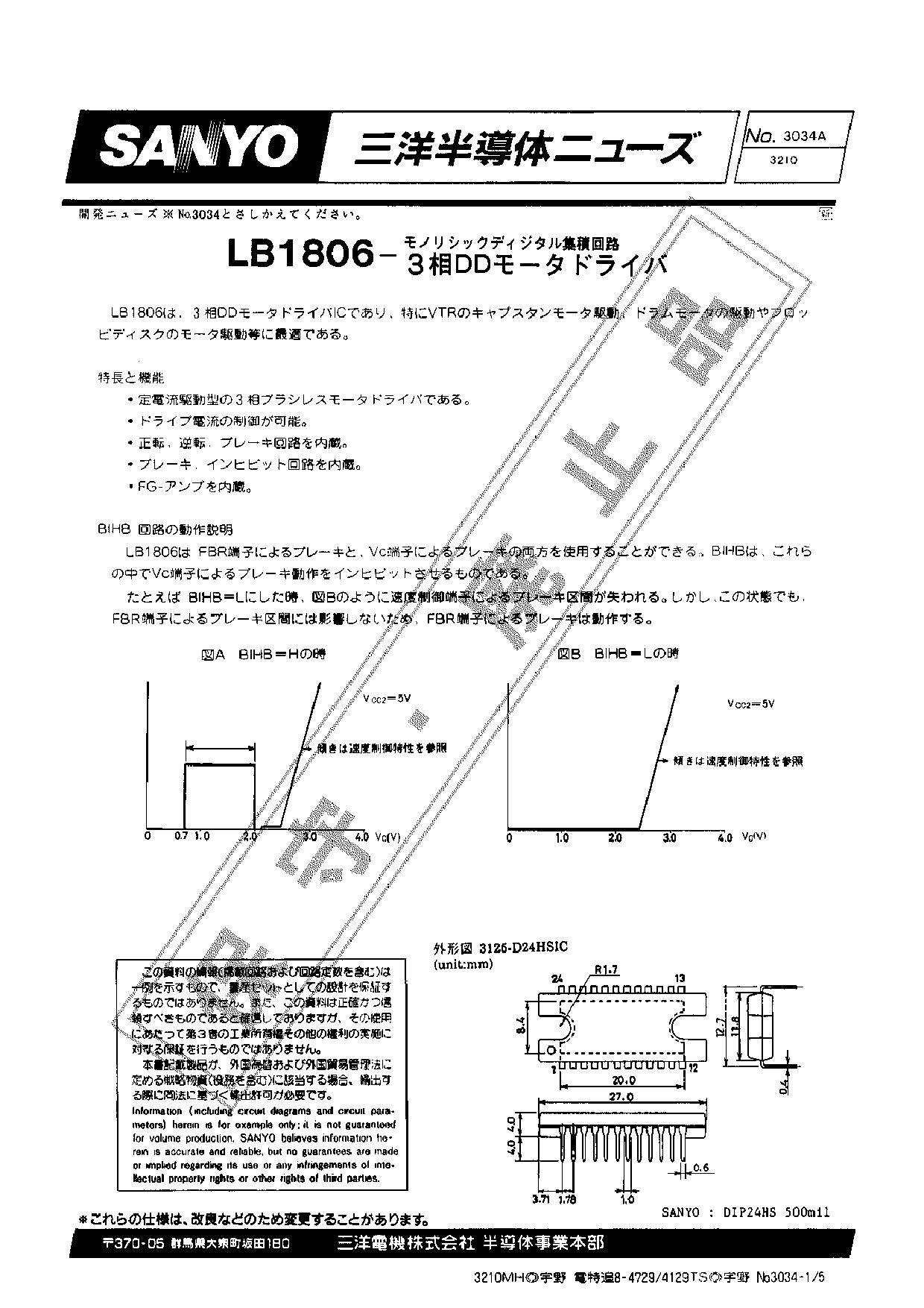 LB1806 datasheet