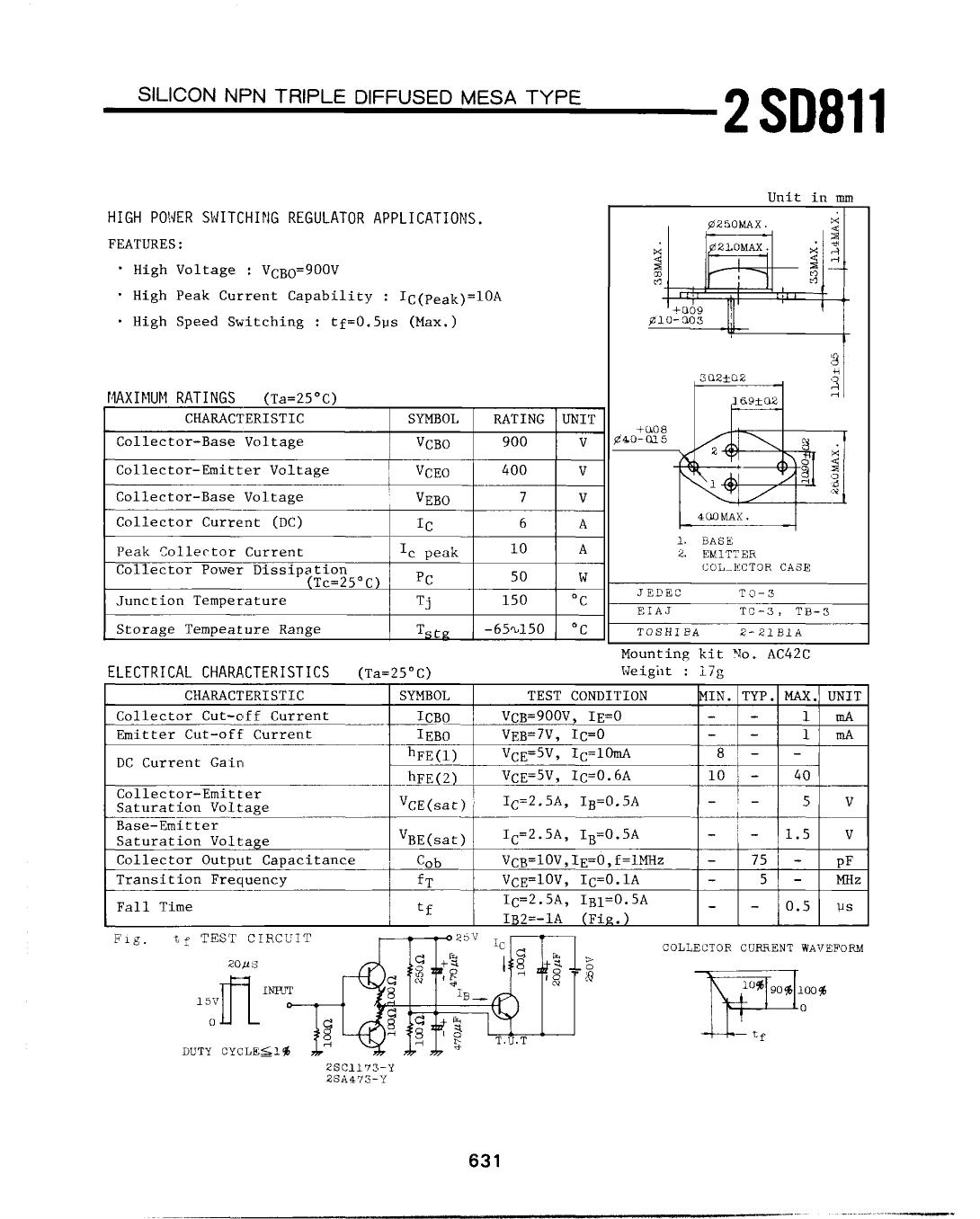 2SD811 Datasheet, 2SD811 PDF,ピン配置, 機能