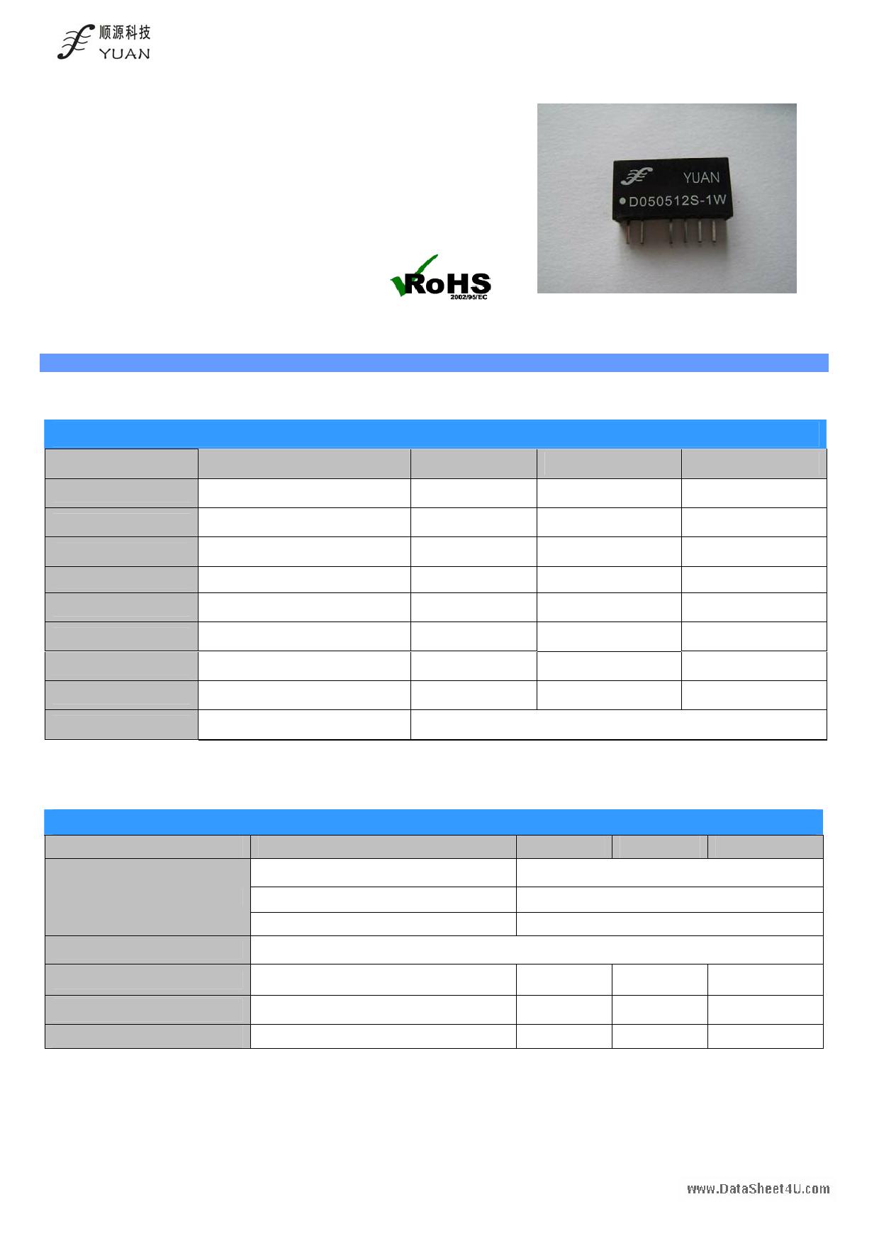 D05xxS-1W datasheet