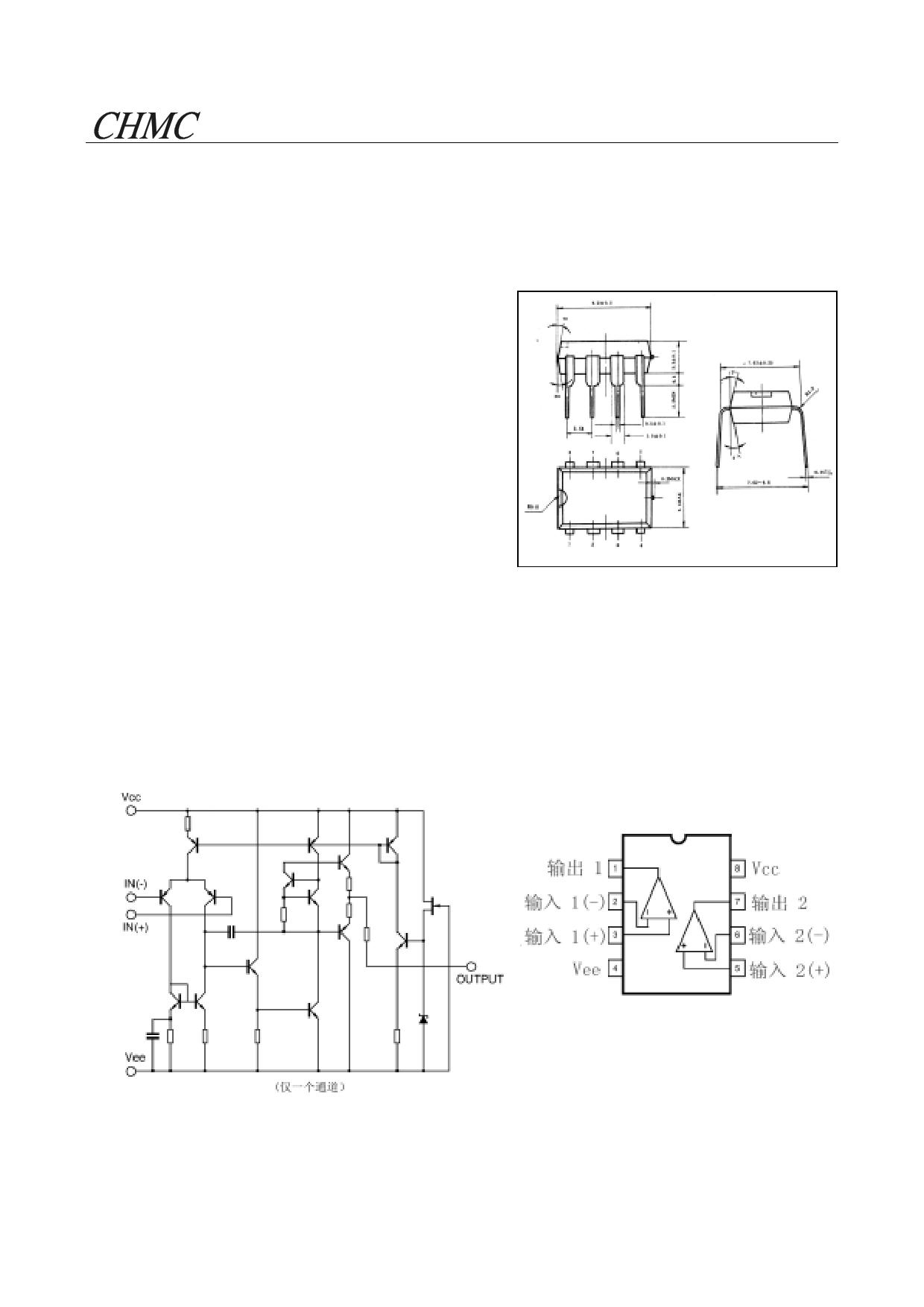F4558 دیتاشیت PDF