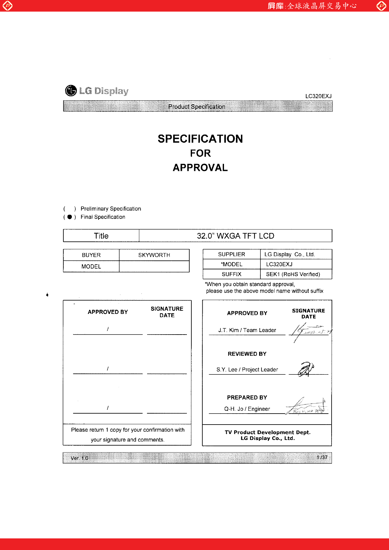 LC320EXJ-SEK1 datasheet