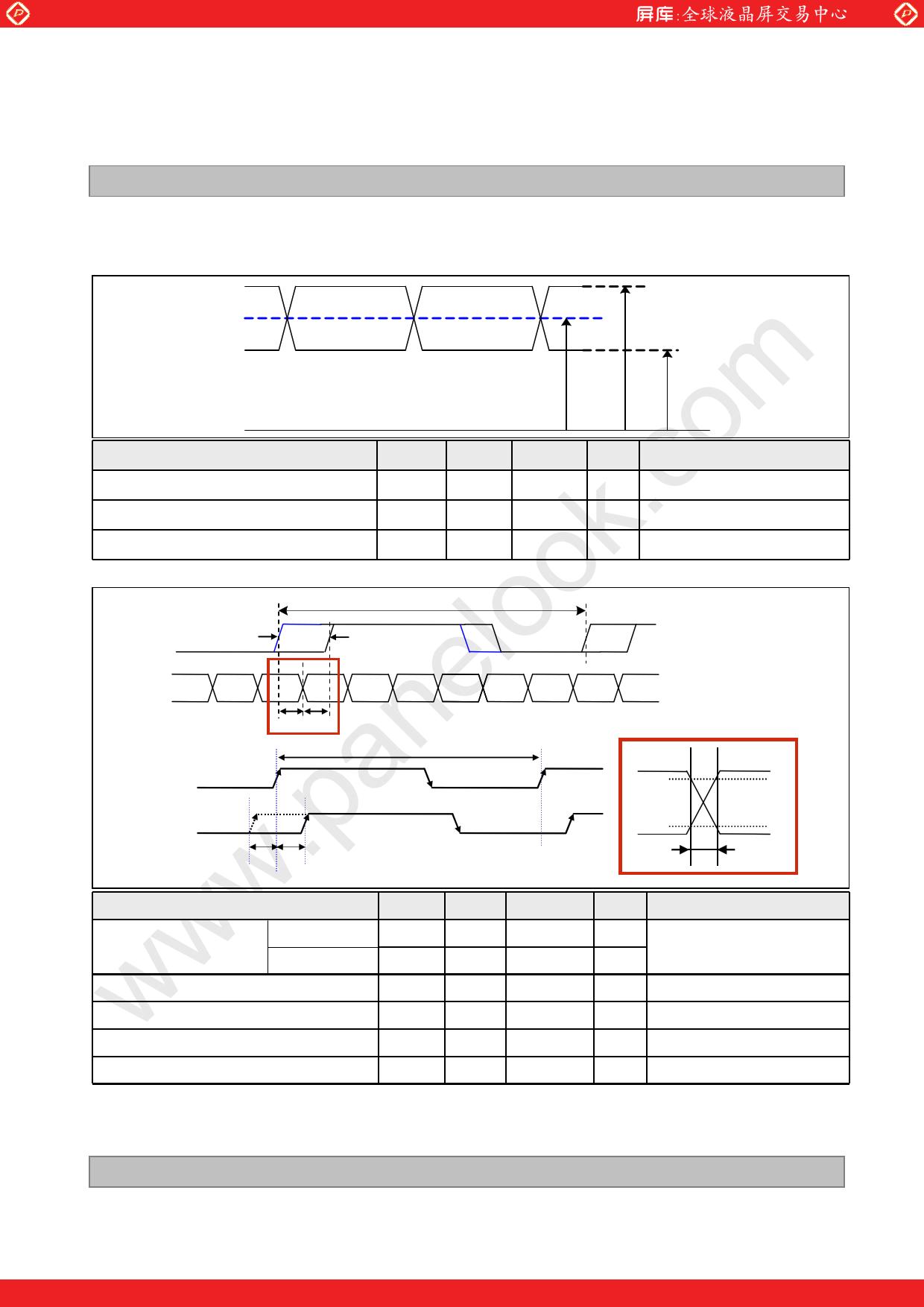 LC320EXJ-SEK1 arduino