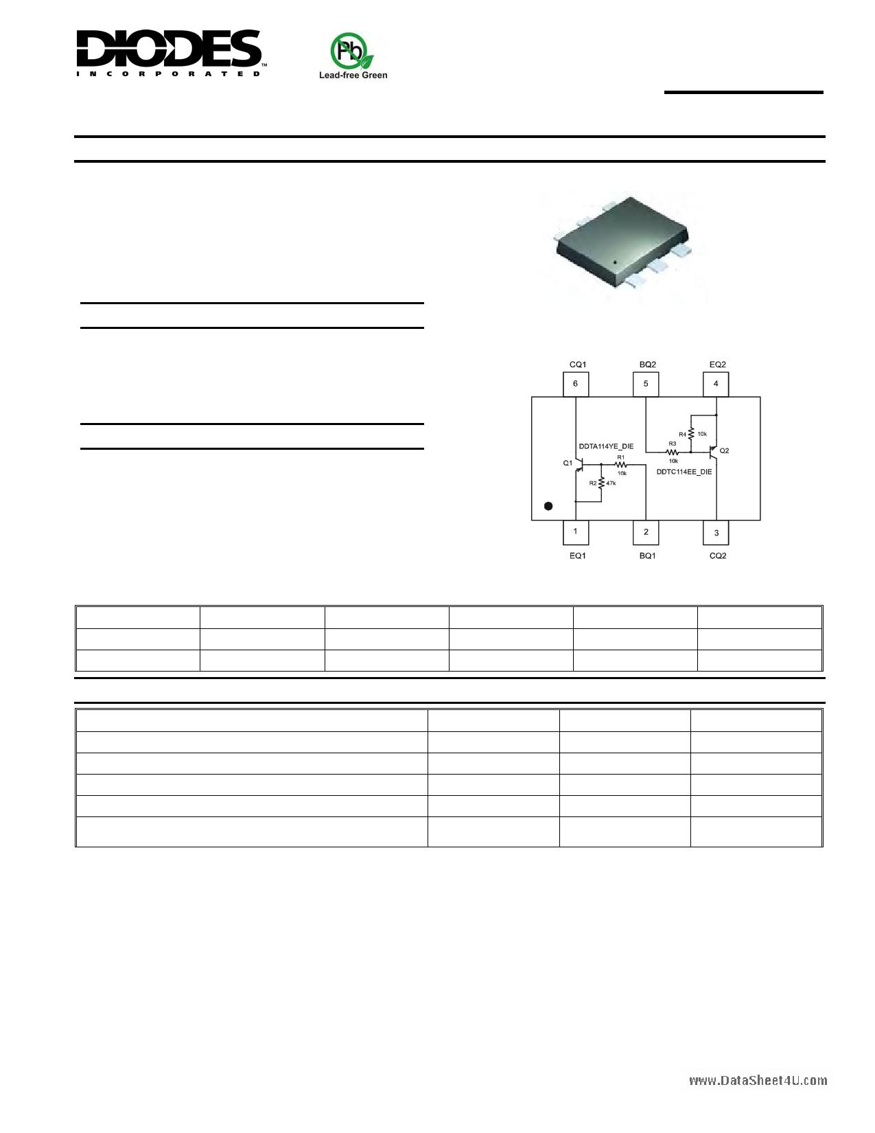 DCX4710H 数据手册