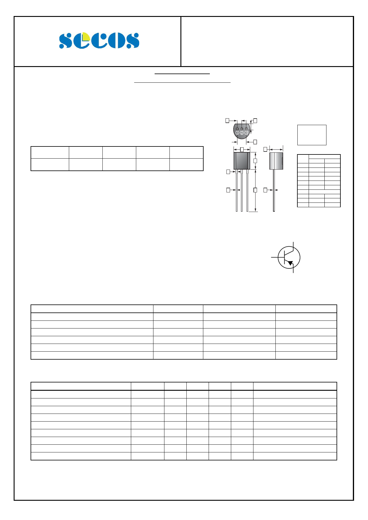 2SA608-D Datasheet, 2SA608-D PDF,ピン配置, 機能