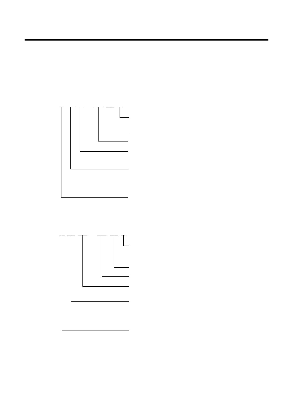 S-1112 pdf, ピン配列