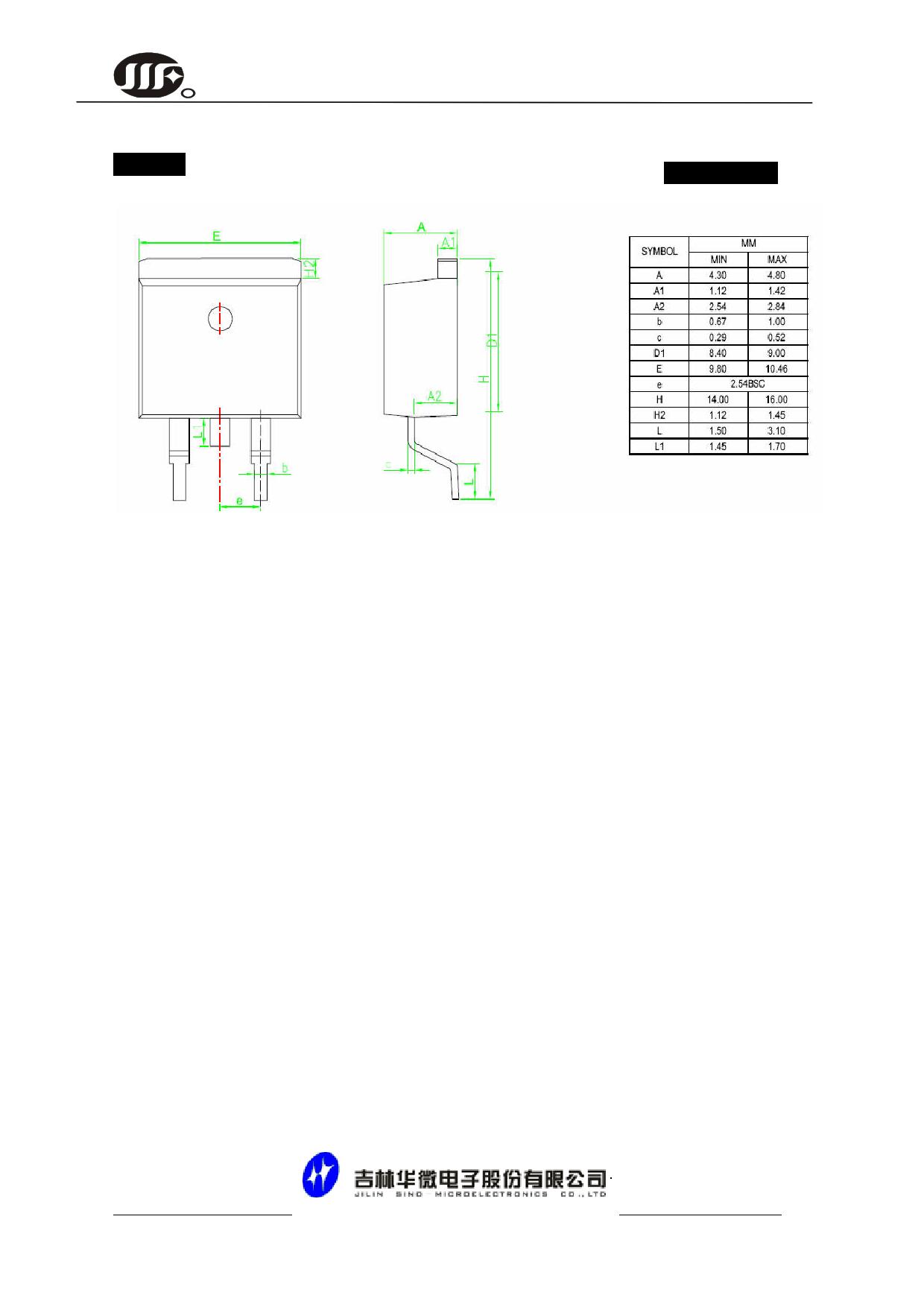 JCS75N75F arduino