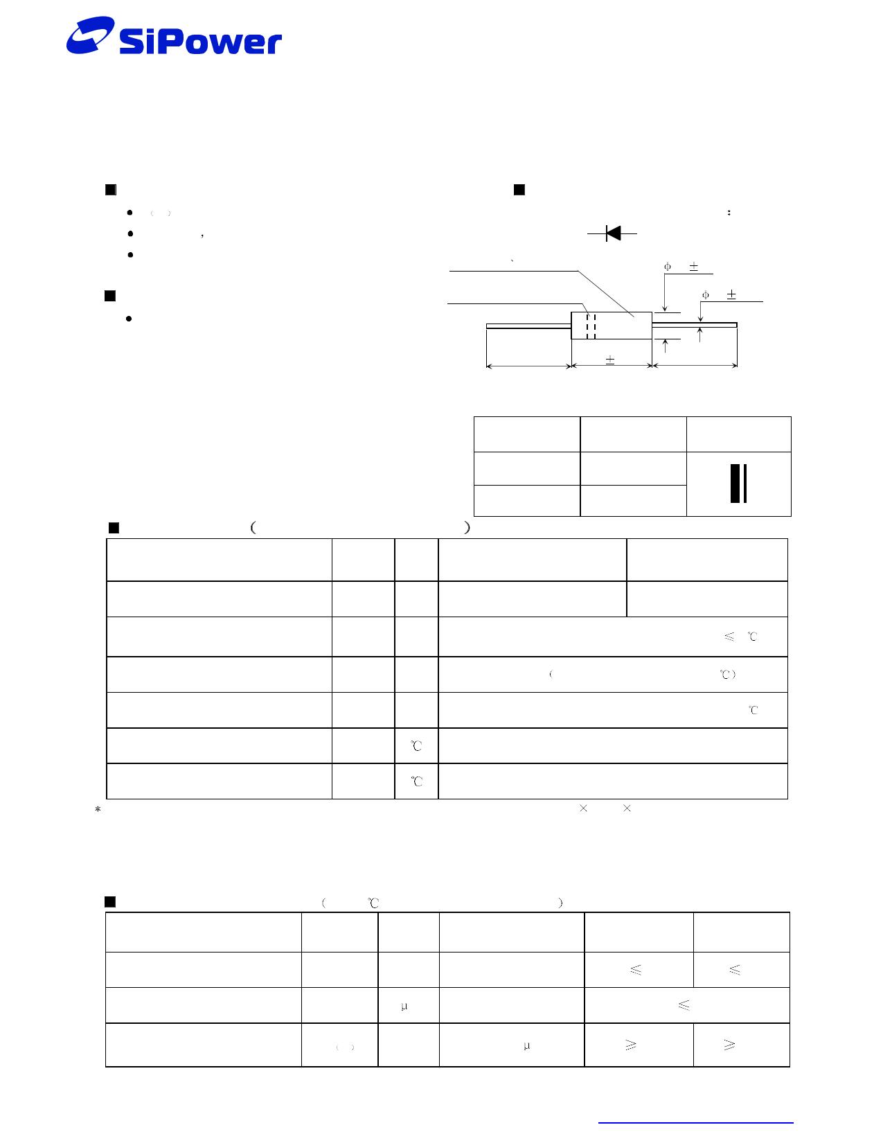 2CL3509 datasheet