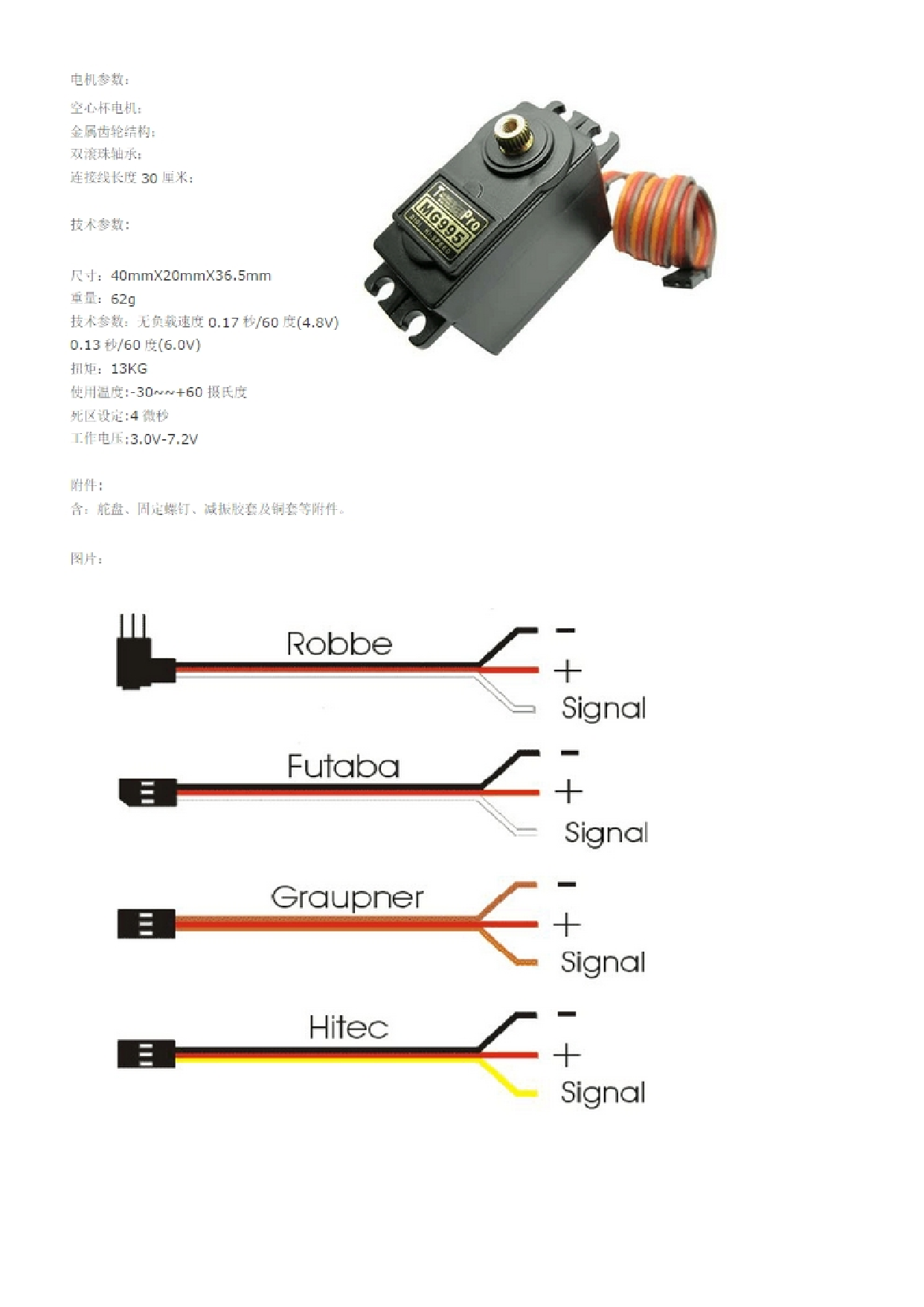 Wifi Ir Blaster Af6bca further Resistors In Series in addition 61j93z moreover Cx Programmer in addition Analysis Of Forward Conducting Diodes. on voltage drop in series