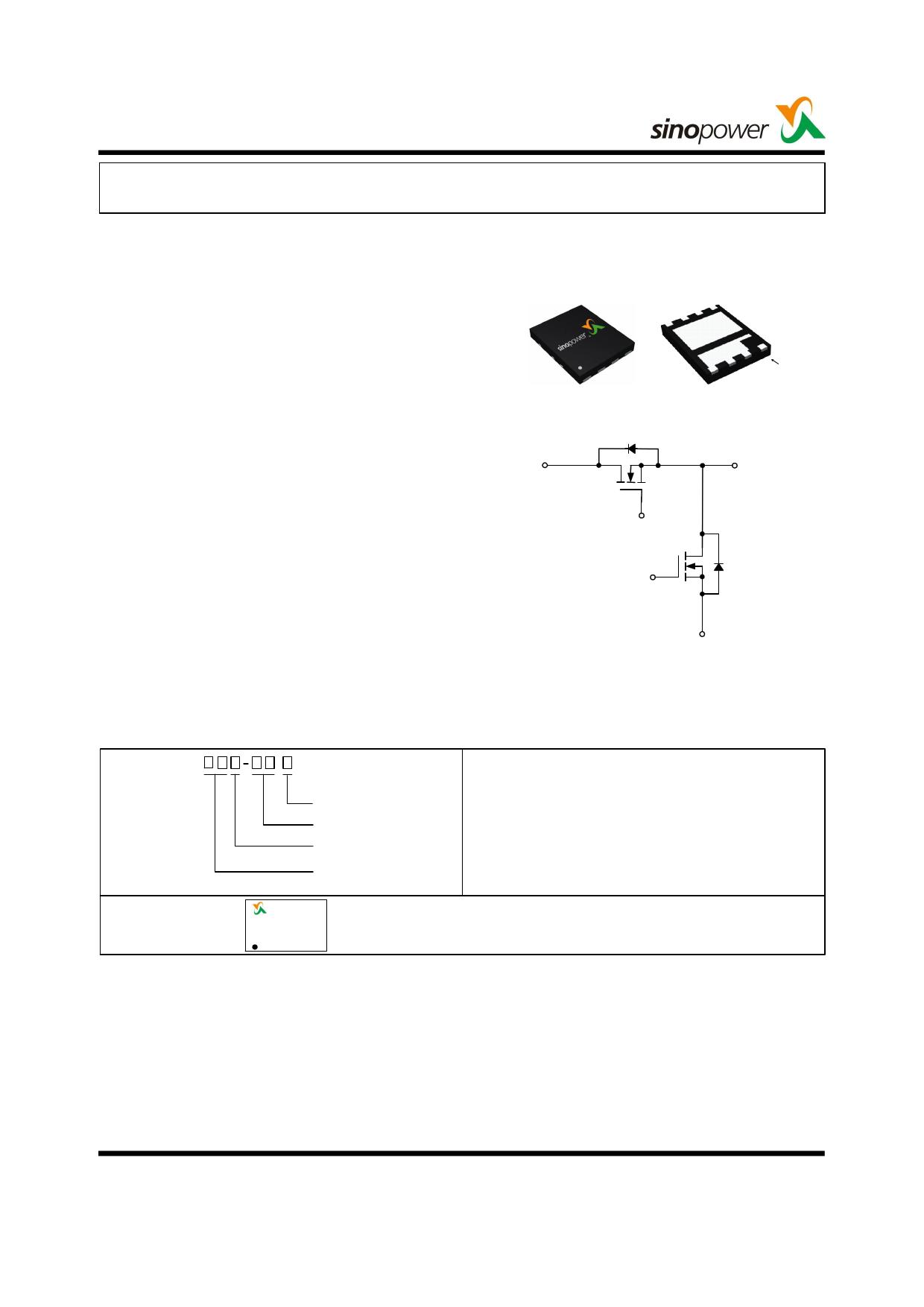 SM7320ESQG datasheet pinout pdf