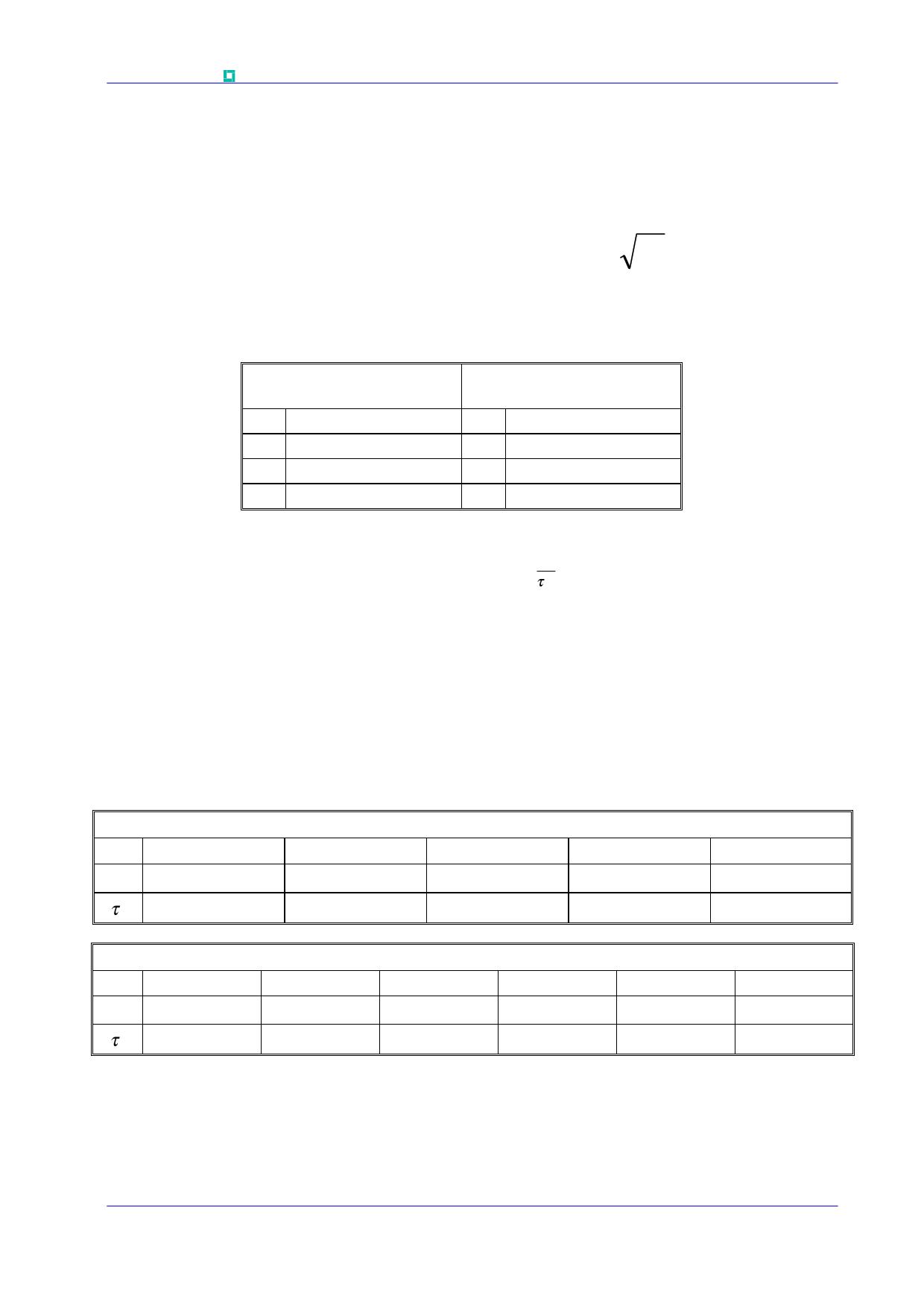 K0769NC610 pdf