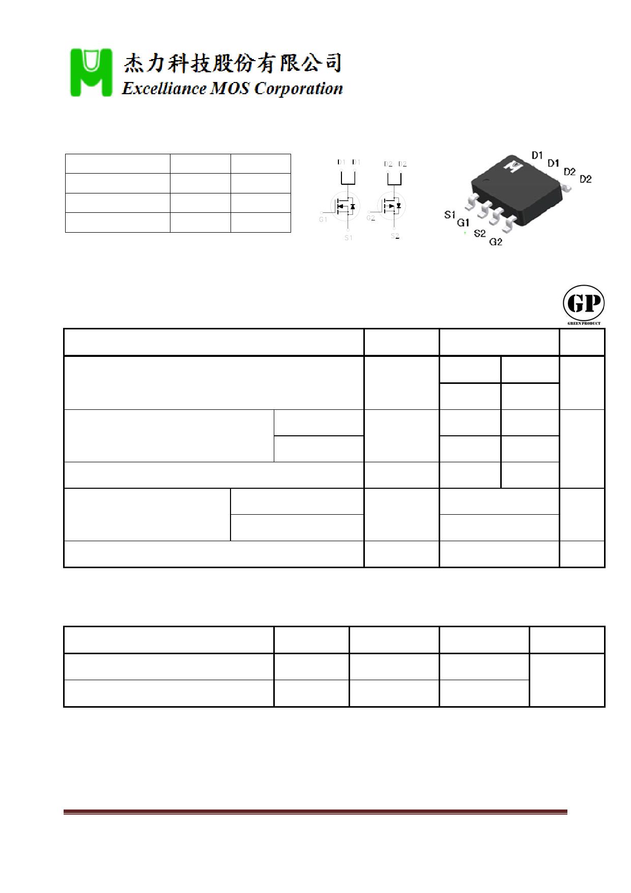 EMB28C03G دیتاشیت PDF