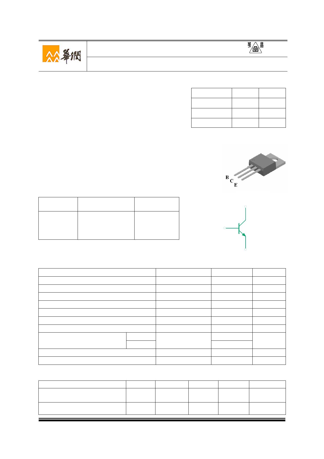 3DD13009A8 Datasheet, 3DD13009A8 PDF,ピン配置, 機能