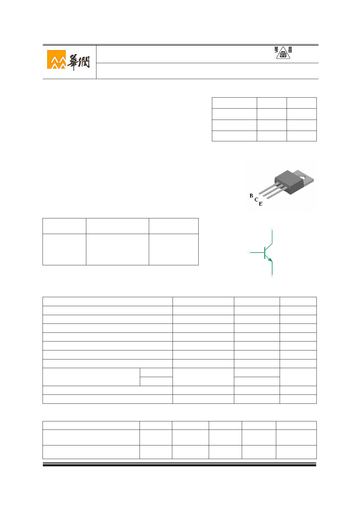 3DD3150A8 Datasheet, 3DD3150A8 PDF,ピン配置, 機能