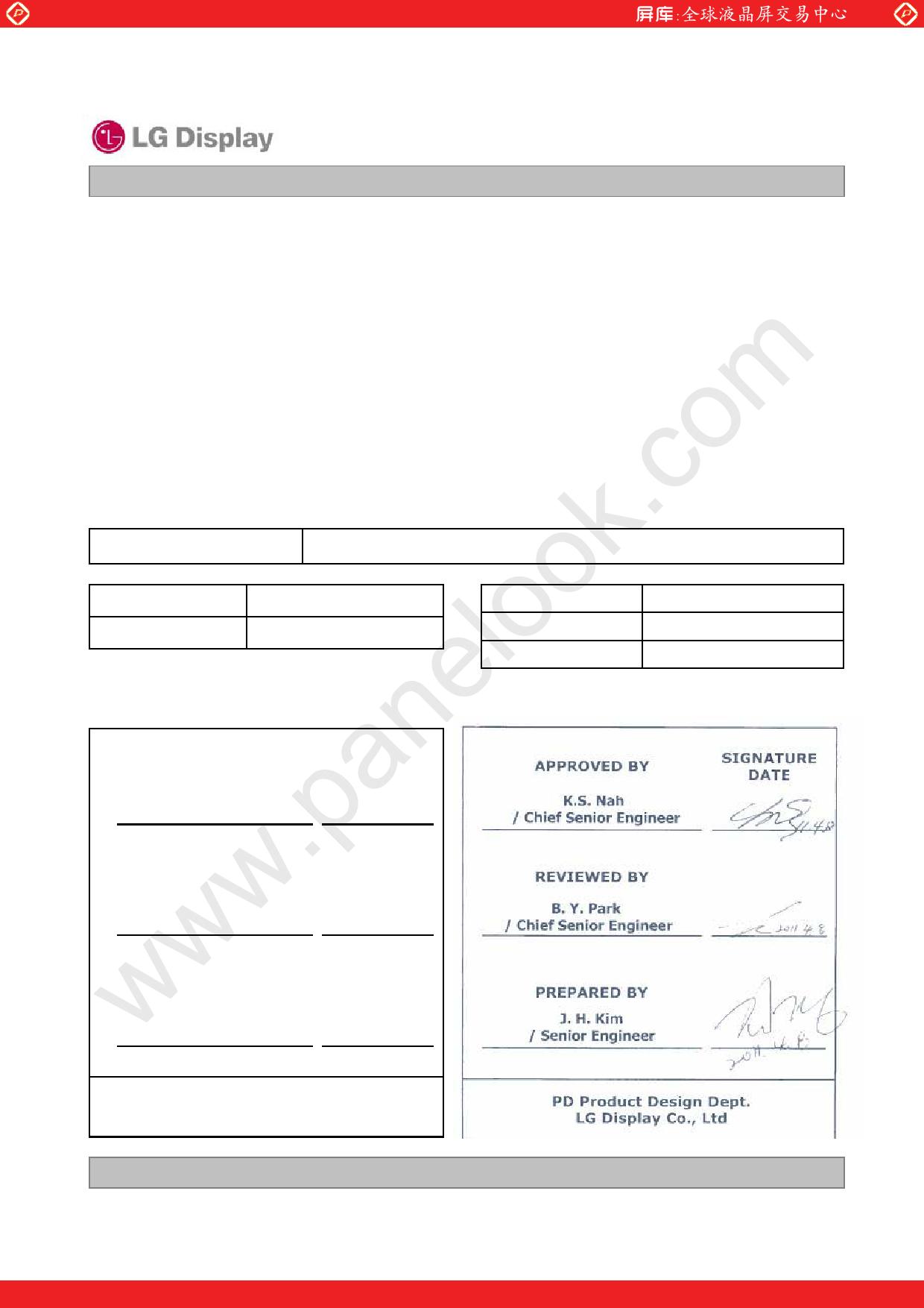LD470WUB-SCE1 دیتاشیت PDF