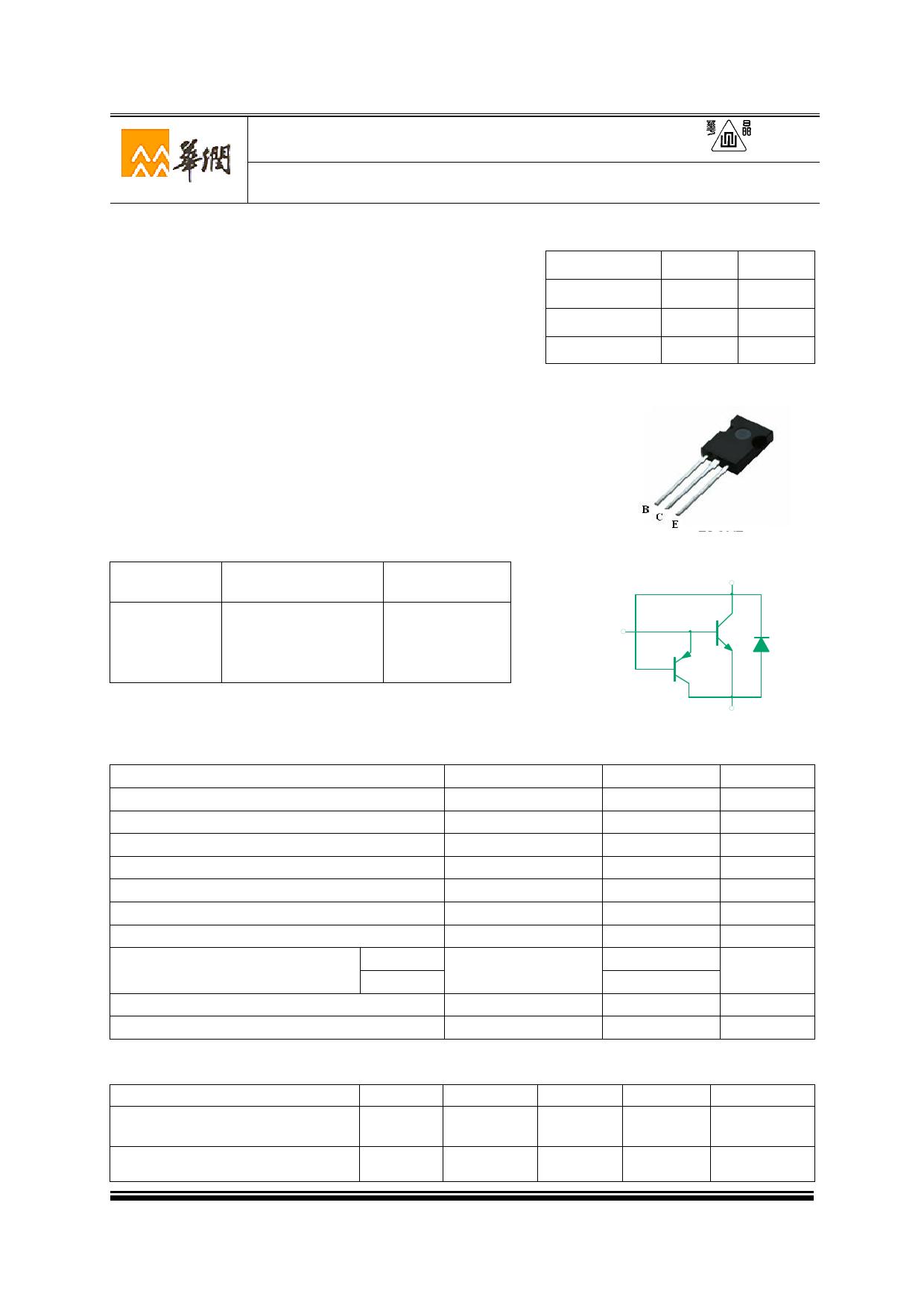 3DD13005G7D Datasheet, 3DD13005G7D PDF,ピン配置, 機能
