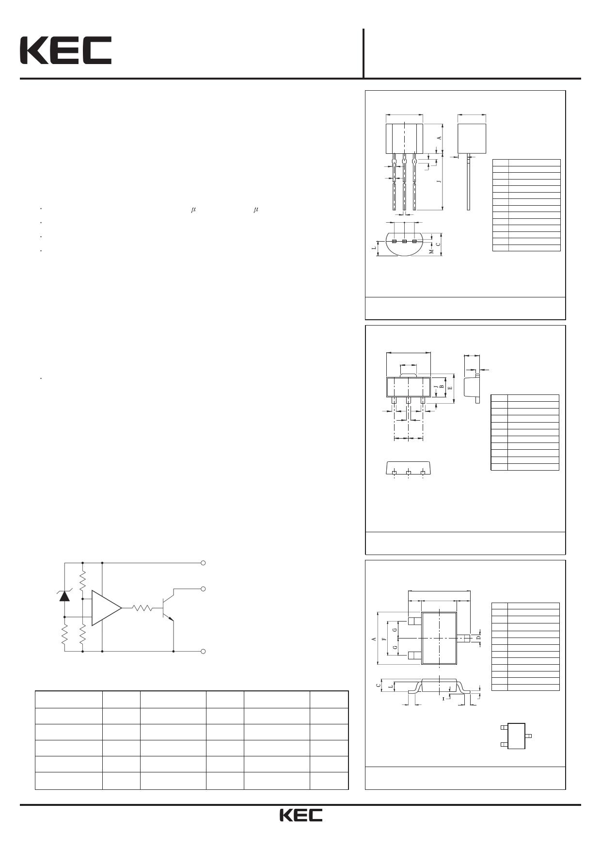 KIA7042 Datasheet, KIA7042 PDF,ピン配置, 機能