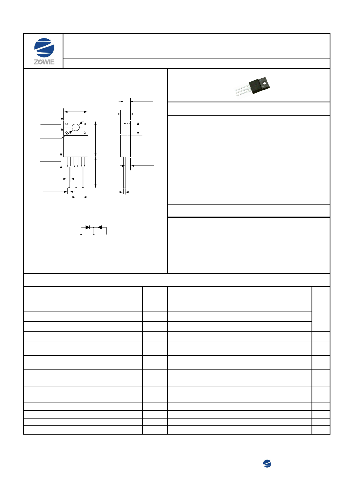 MBR30100CFSH Datasheet, MBR30100CFSH PDF,ピン配置, 機能