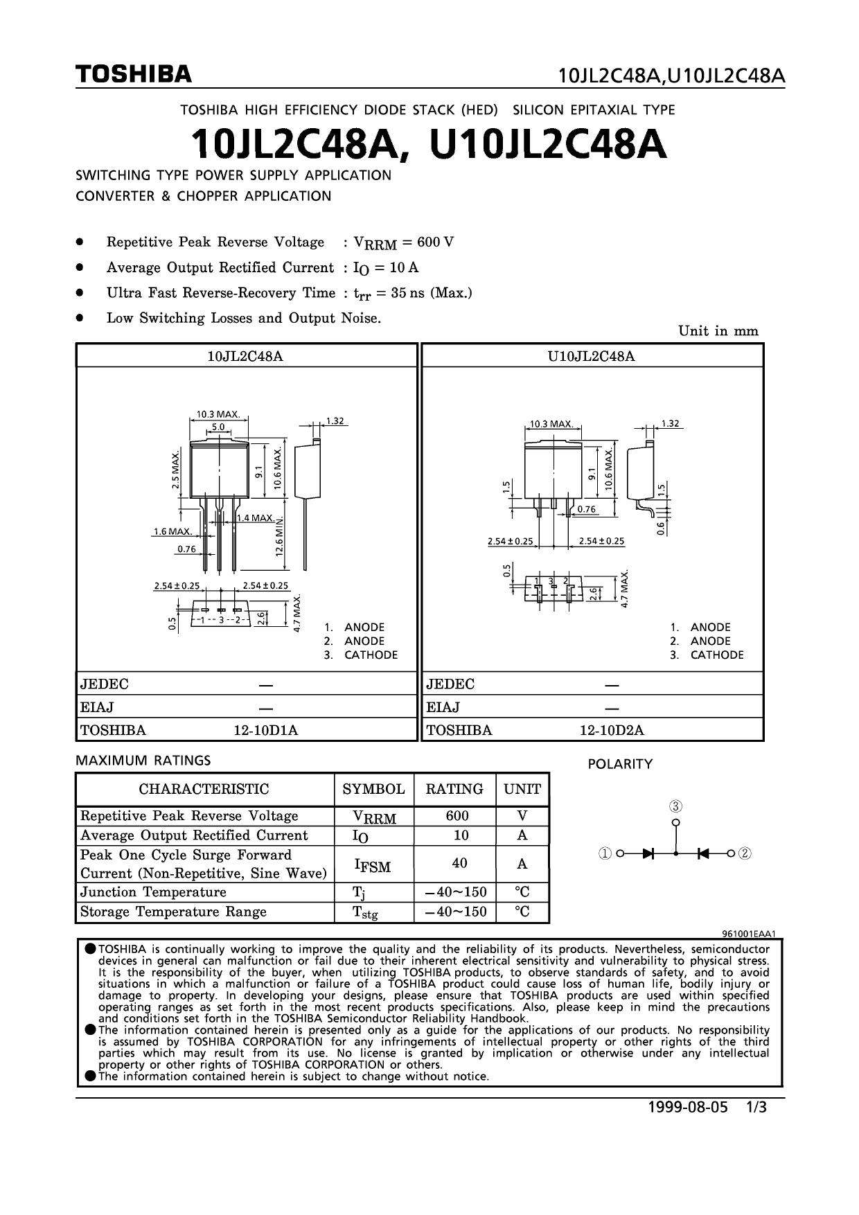 U10JL2C48A دیتاشیت PDF