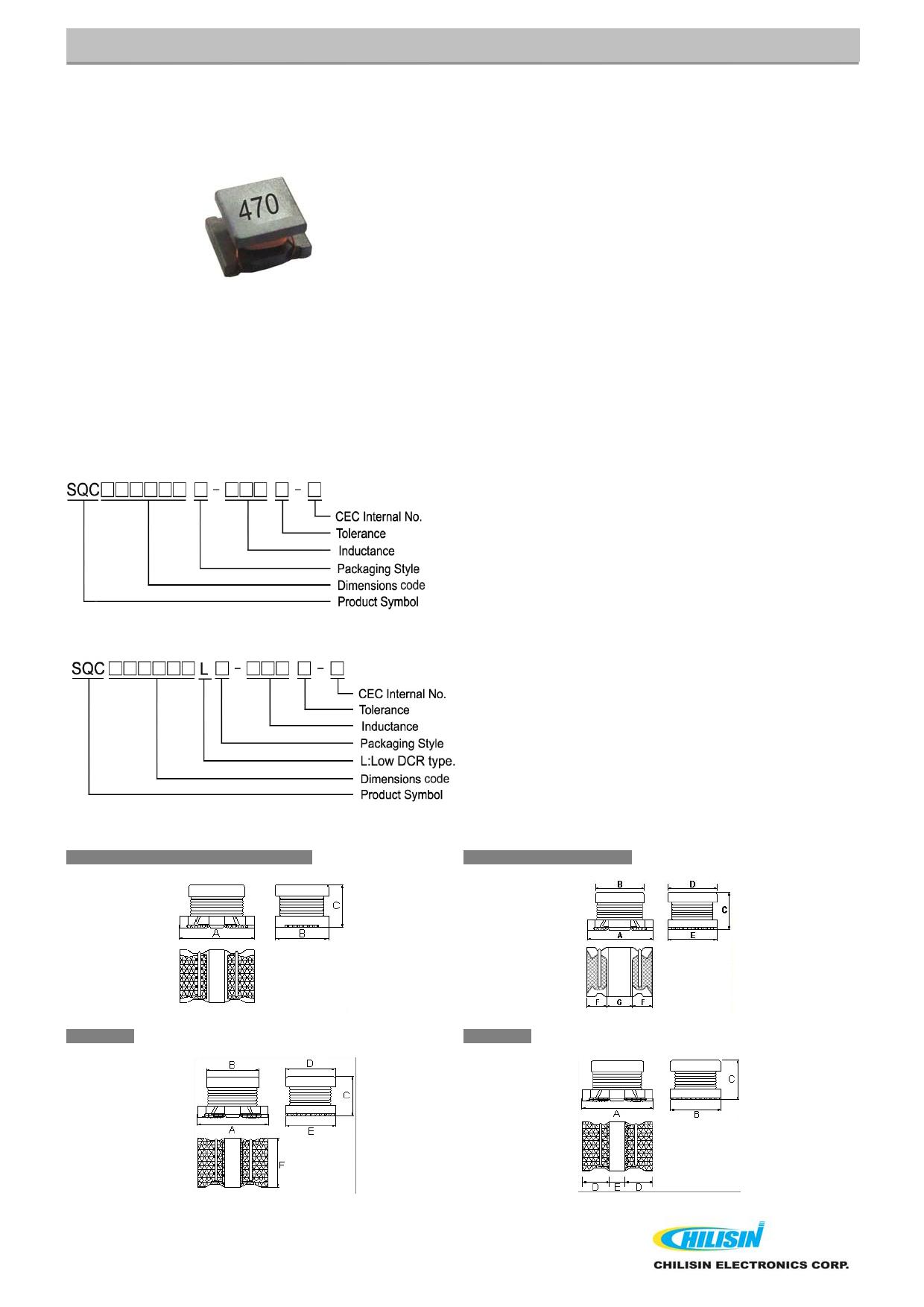 SQC322520LT 데이터시트 및 SQC322520LT PDF