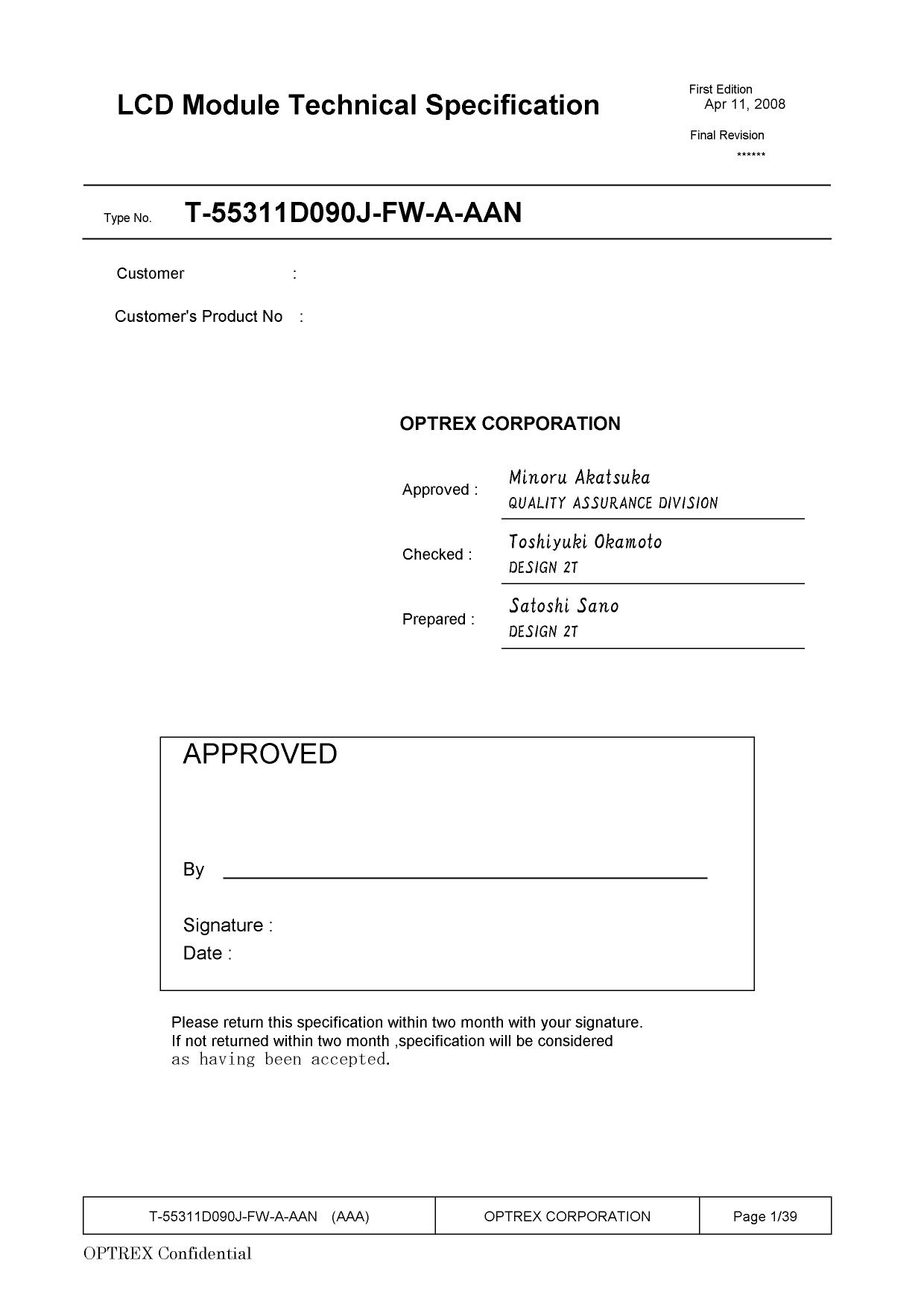 T-55311D090J-FW-A-AAN دیتاشیت PDF