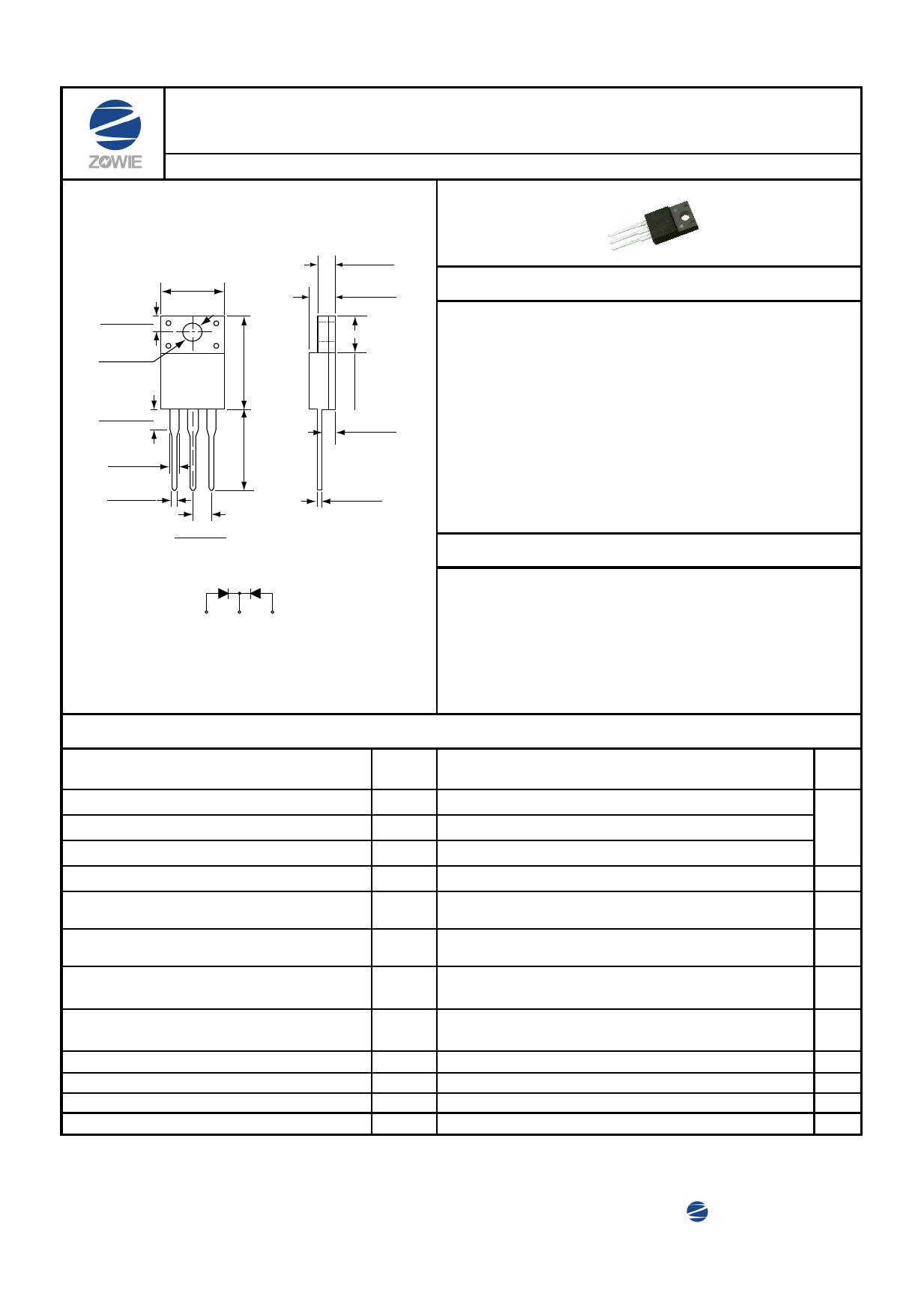 MBR10100CFSH Datasheet, MBR10100CFSH PDF,ピン配置, 機能