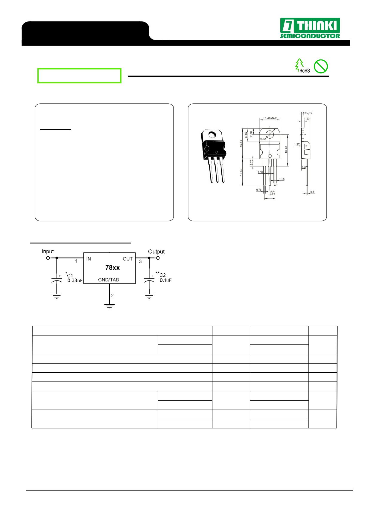 LM7810 datasheet