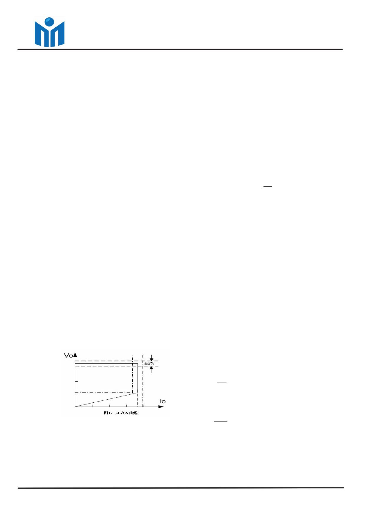 RM3273S pdf