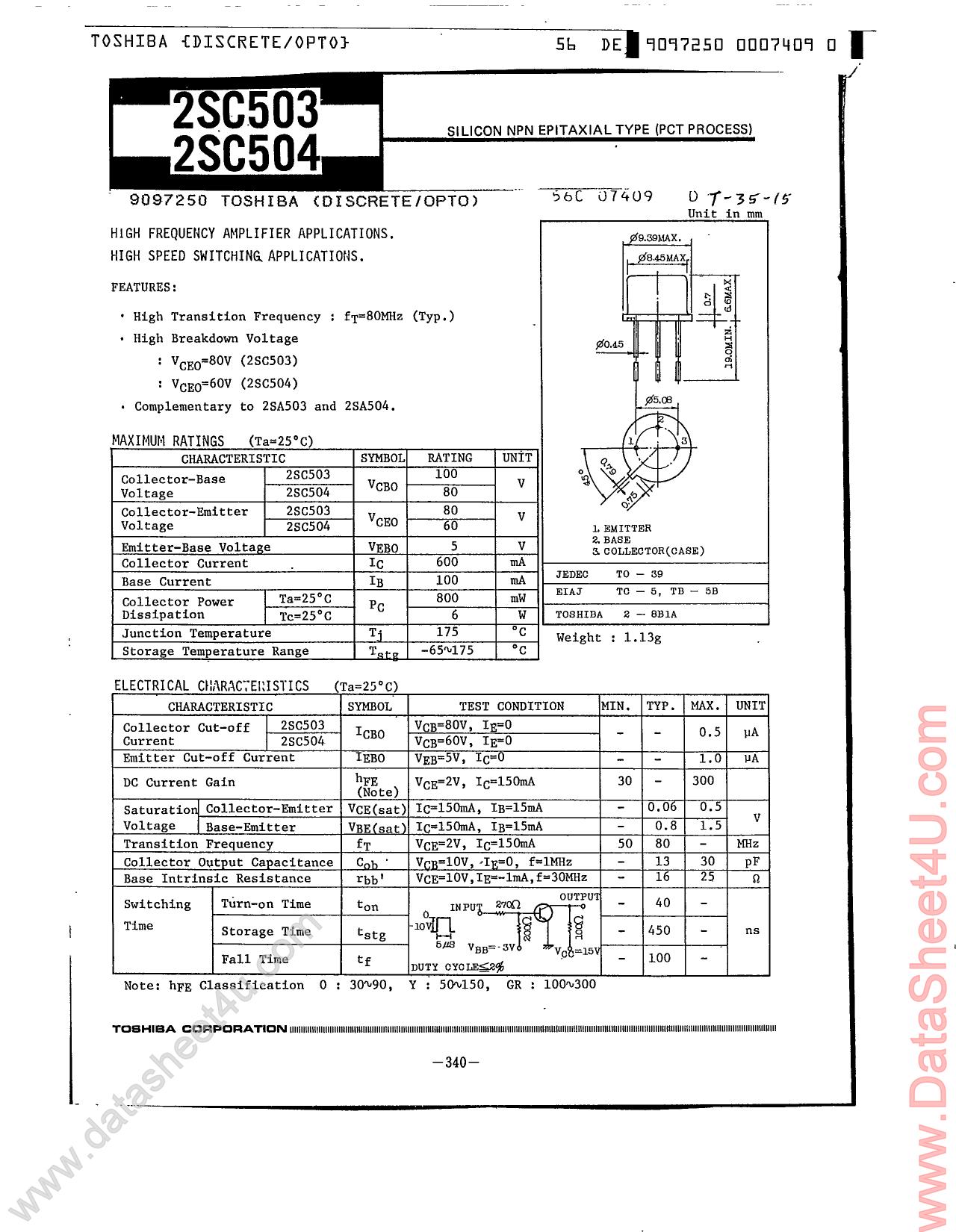 C503 دیتاشیت PDF