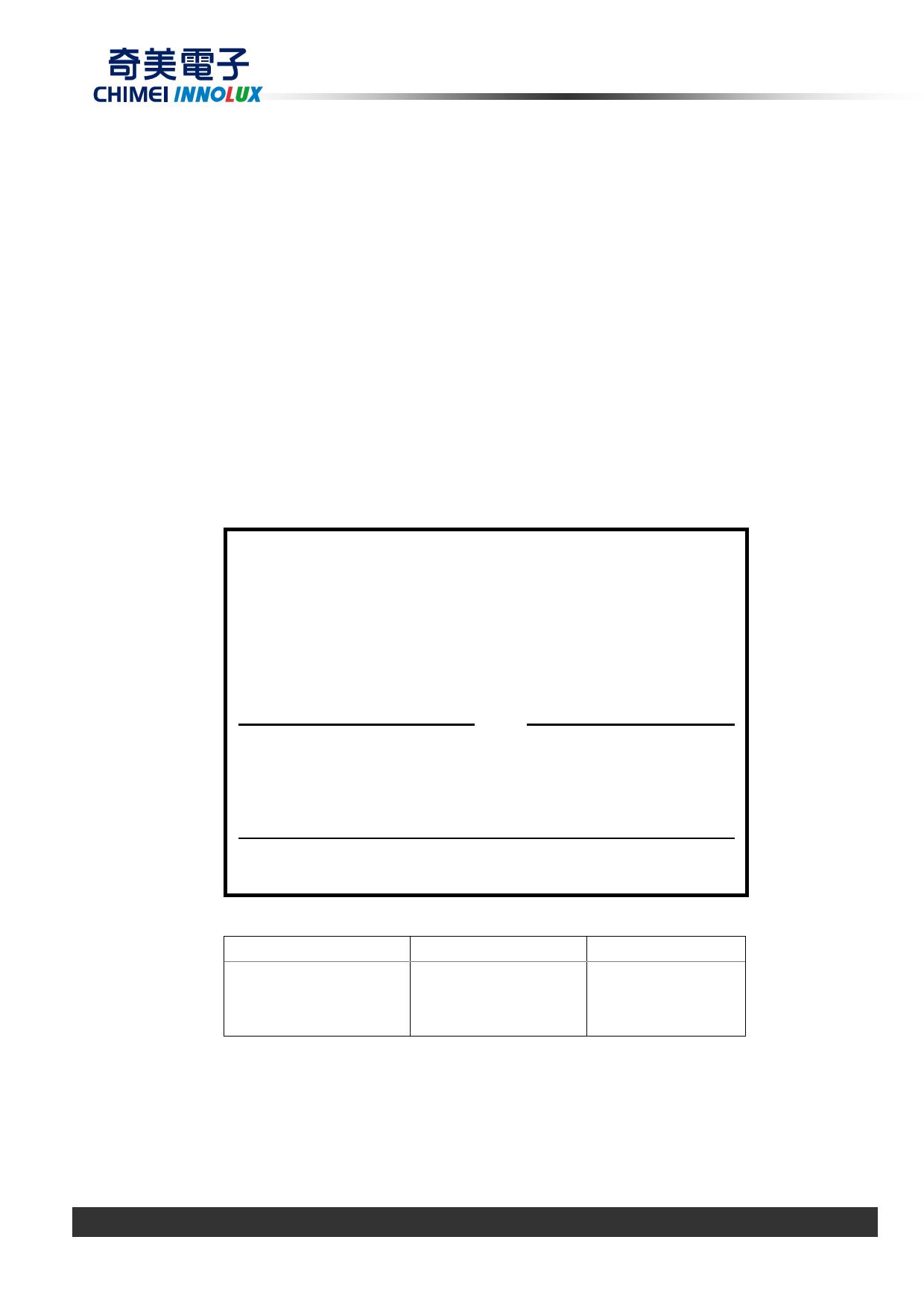 N101BGE-L21 دیتاشیت PDF