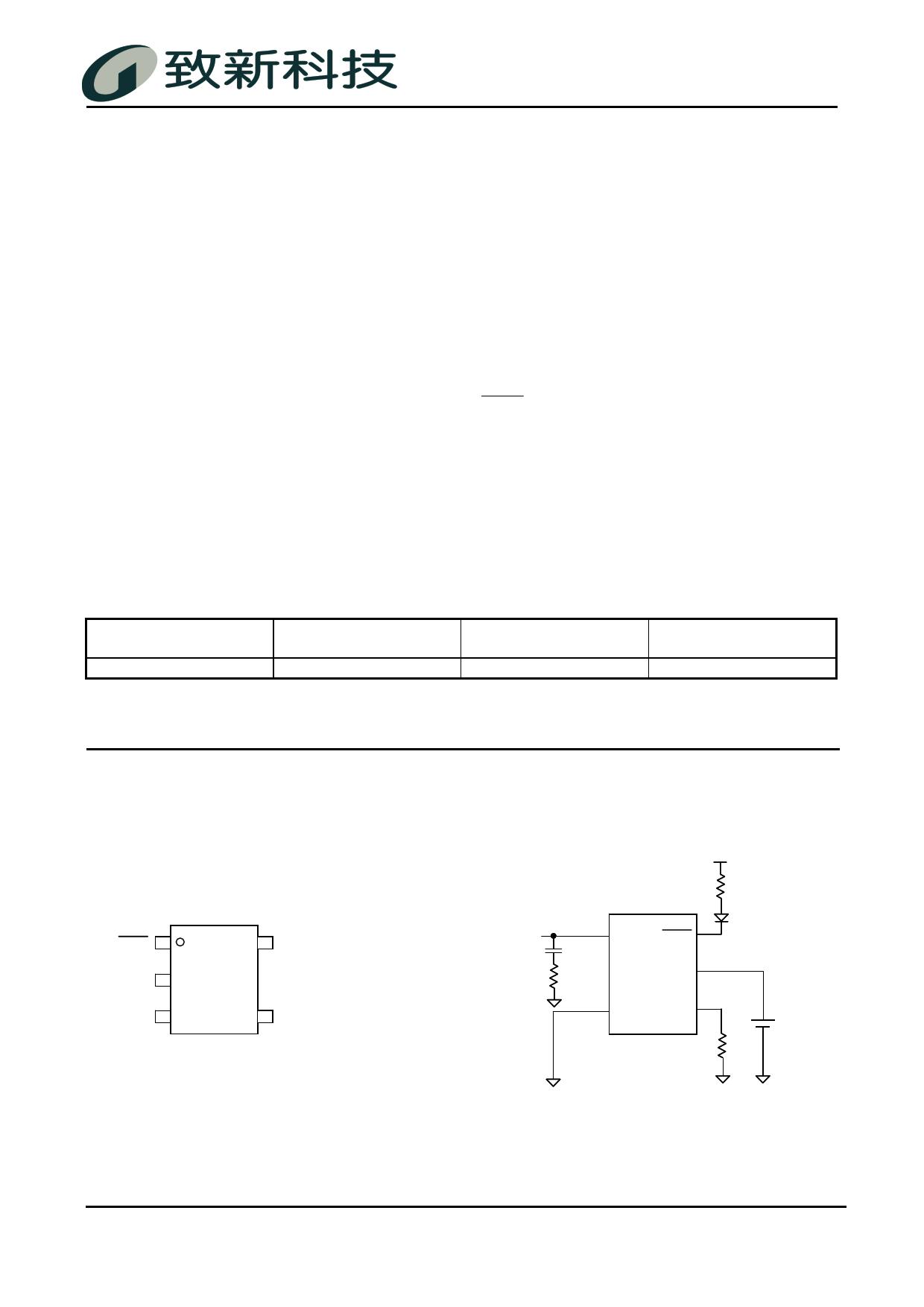 G5805 Datasheet, G5805 PDF,ピン配置, 機能