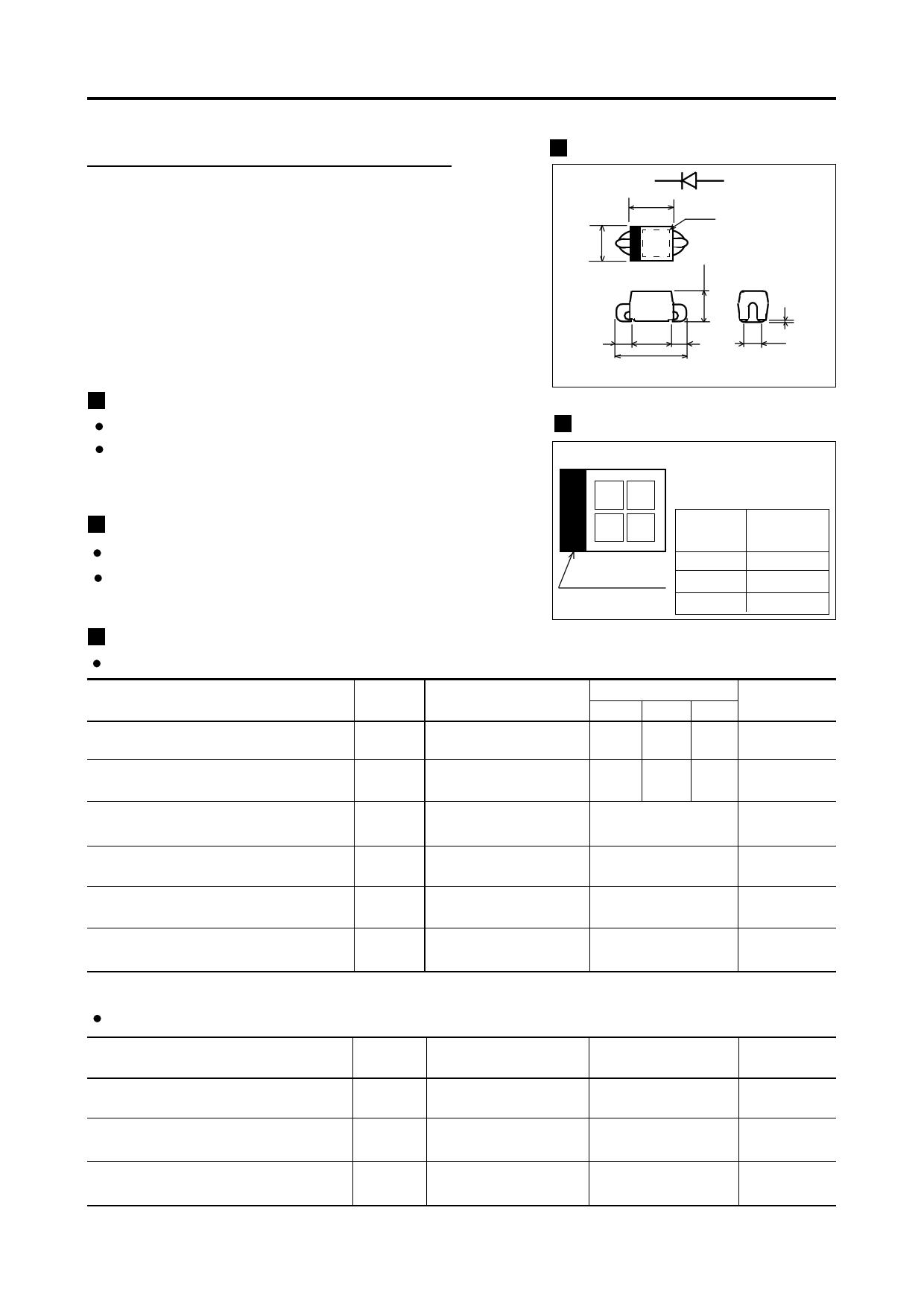 SC016 Datasheet, SC016 PDF,ピン配置, 機能