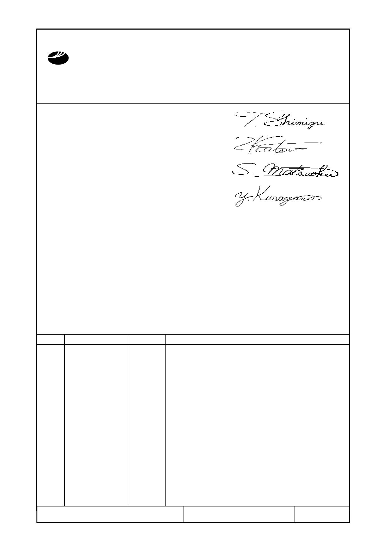 C-51496GNFJ-AB دیتاشیت PDF