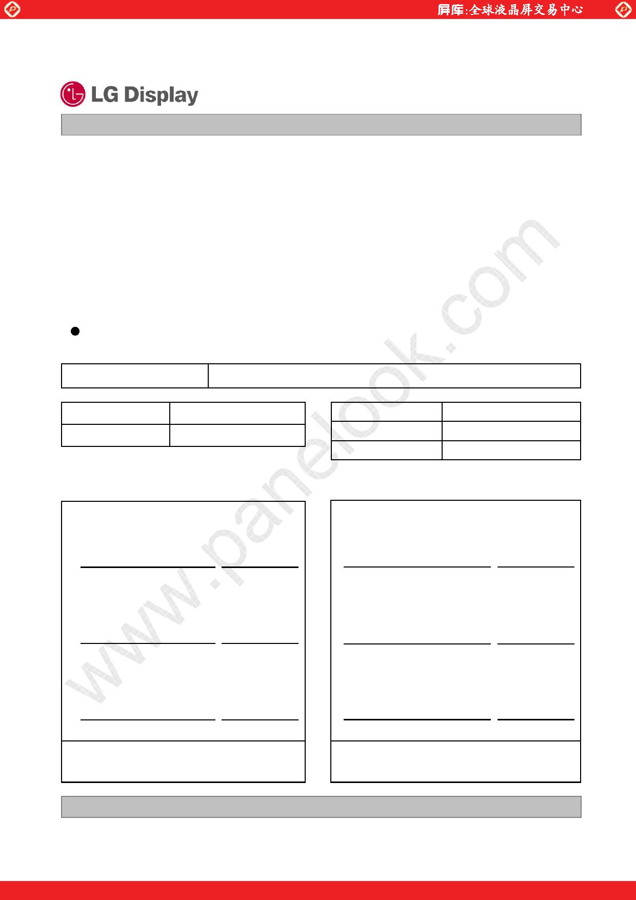 LD470WUN-SAA1 دیتاشیت PDF