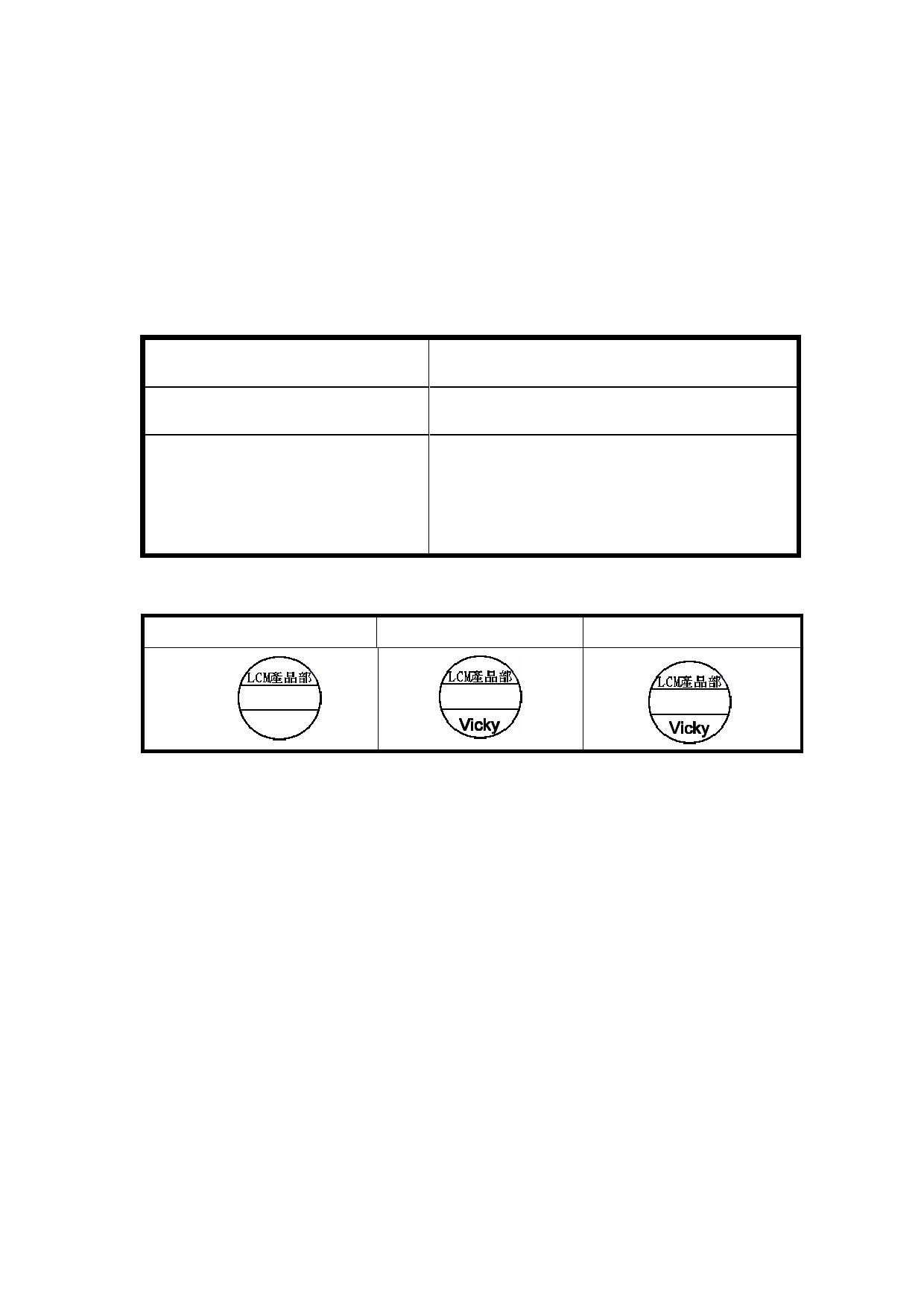 I2501-6IGN9624B Hoja de datos, Descripción, Manual