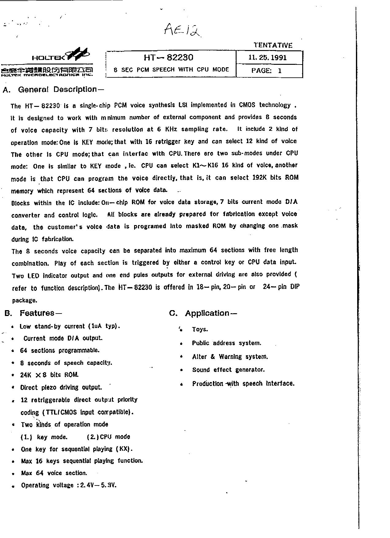 HT-82230 دیتاشیت PDF