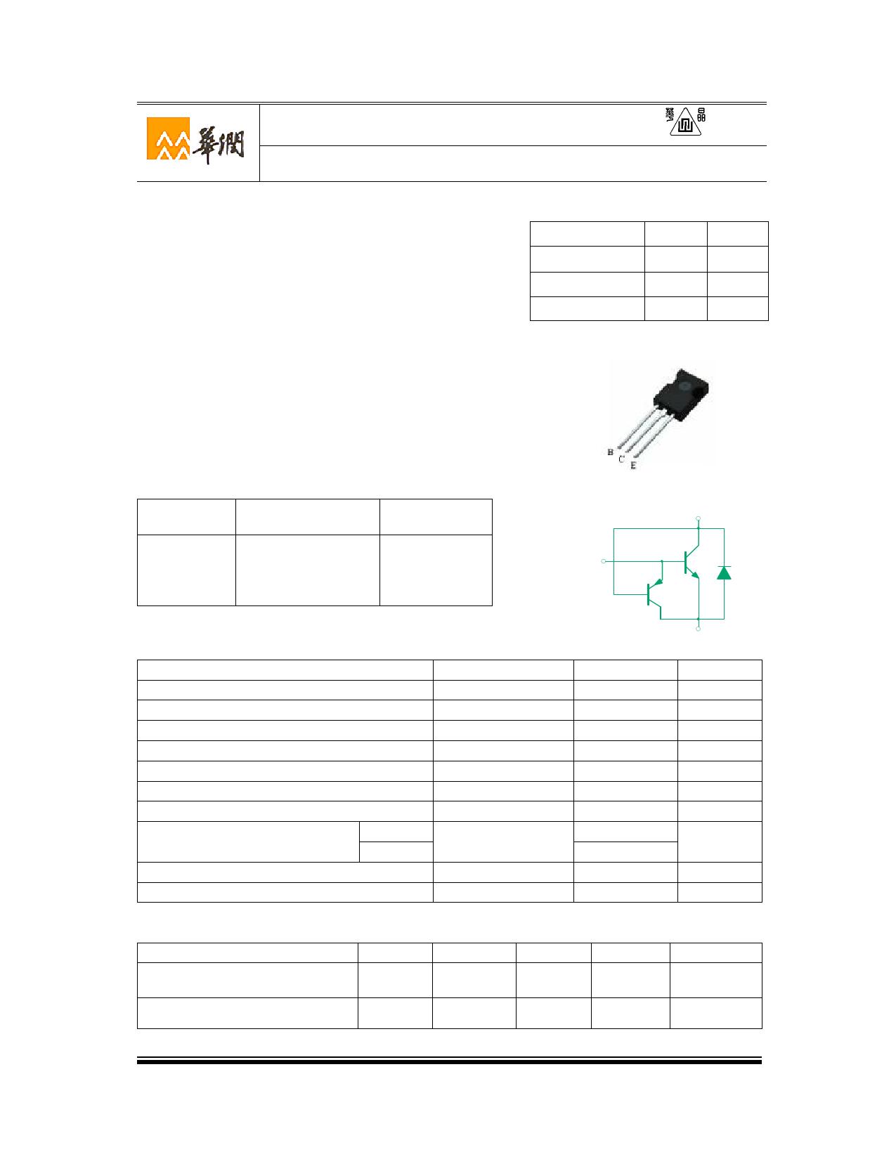 3DD13007Z7 Datasheet, 3DD13007Z7 PDF,ピン配置, 機能