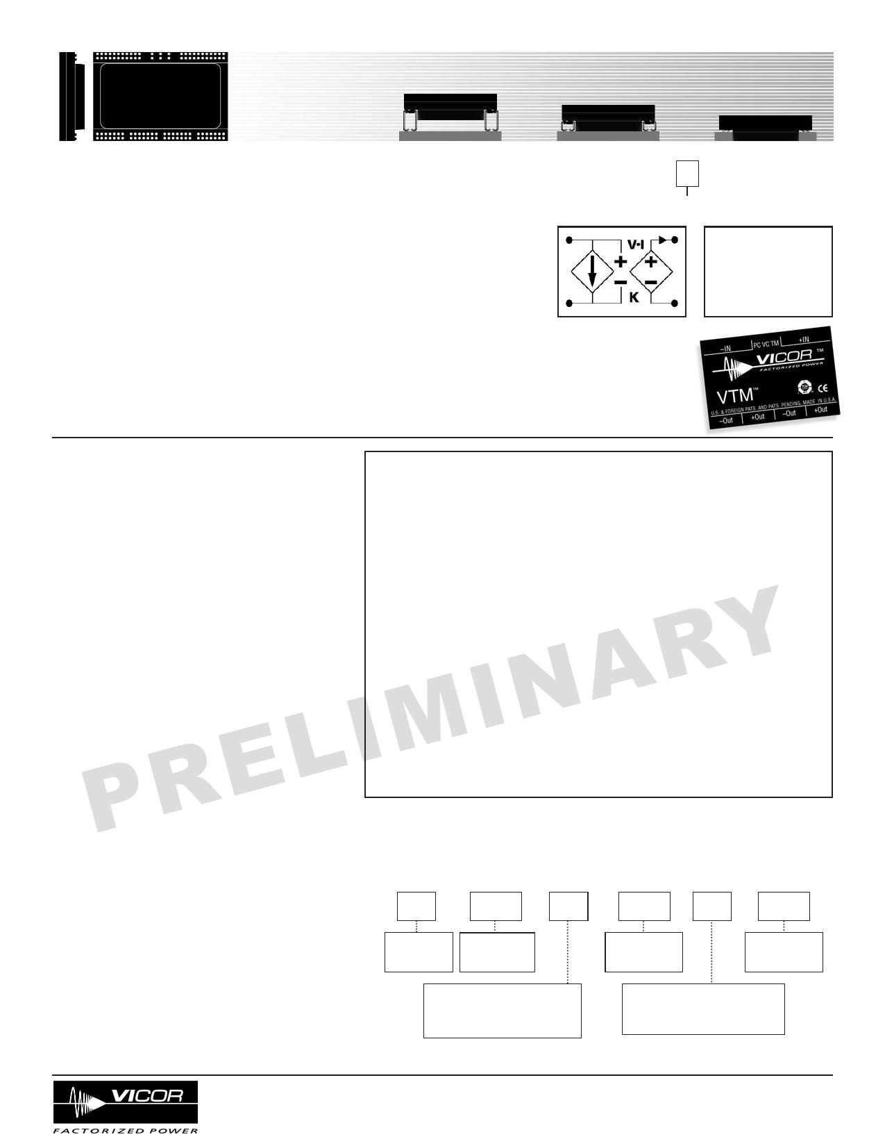 V048K015T100 datasheet