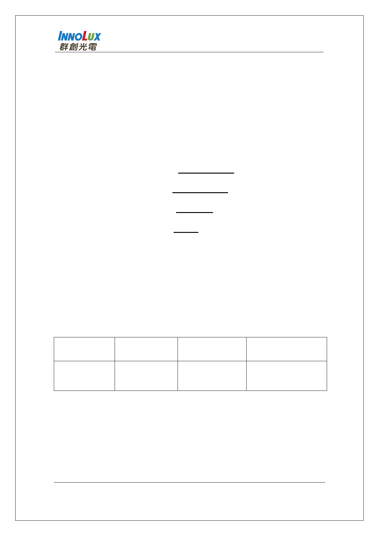N080ICE-GB1 دیتاشیت PDF