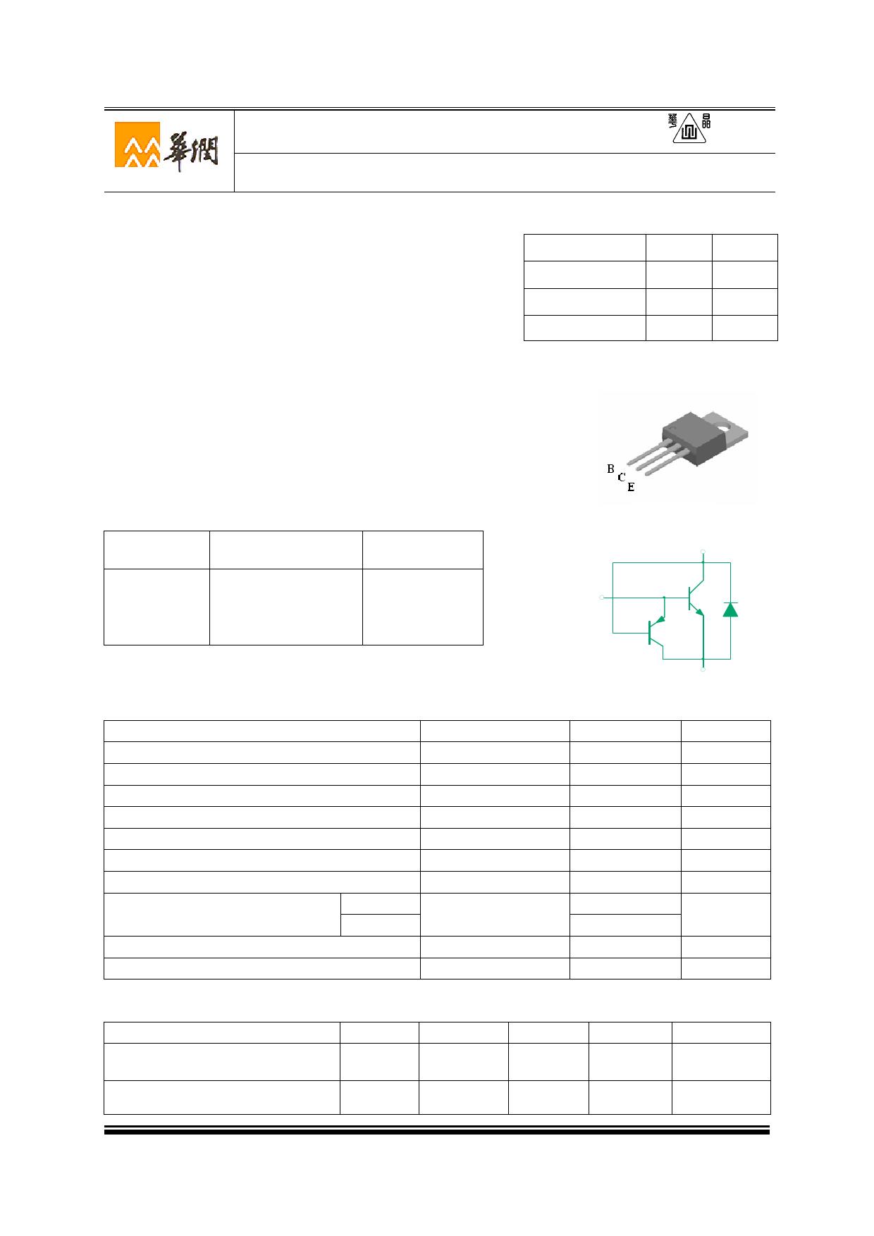 3DD128A8D Datasheet, 3DD128A8D PDF,ピン配置, 機能