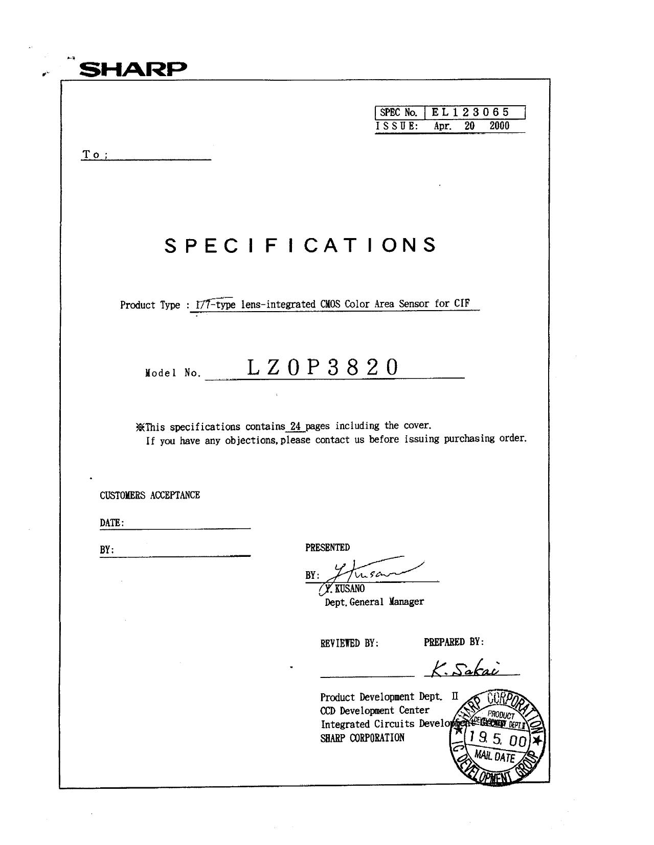 LZ0P3820 دیتاشیت PDF