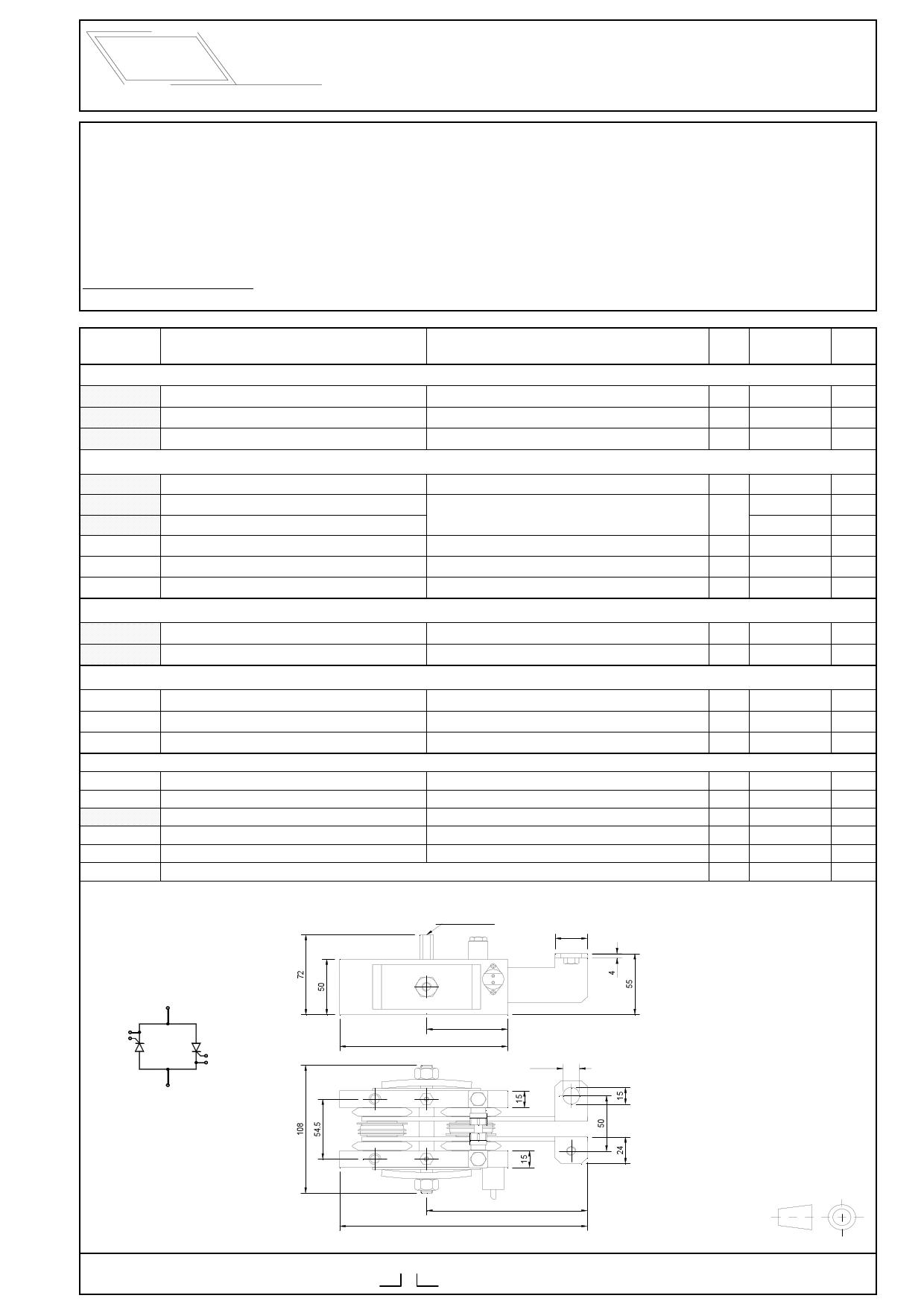2-2W5-PI даташит PDF