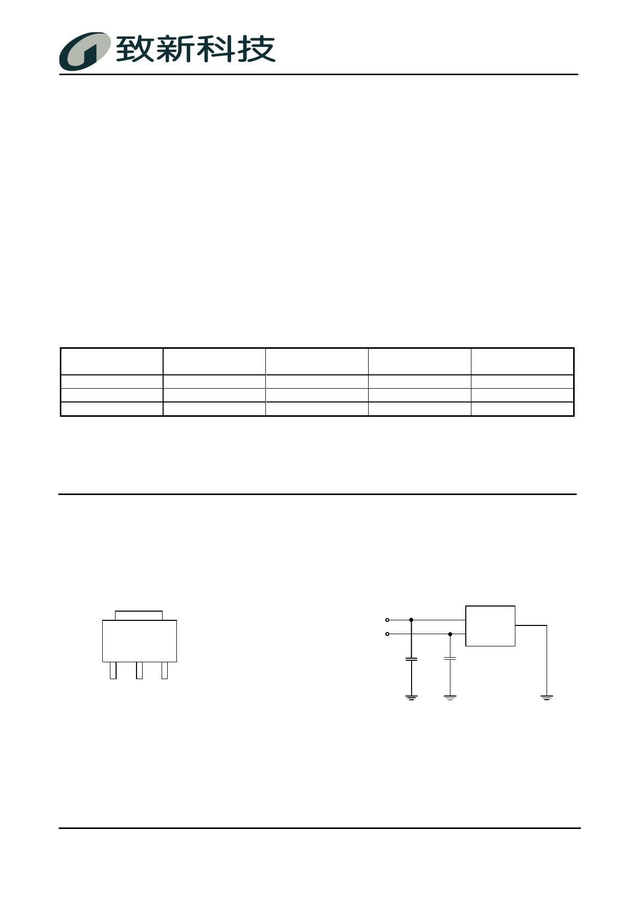 AT9910 Datasheet, AT9910 PDF,ピン配置, 機能