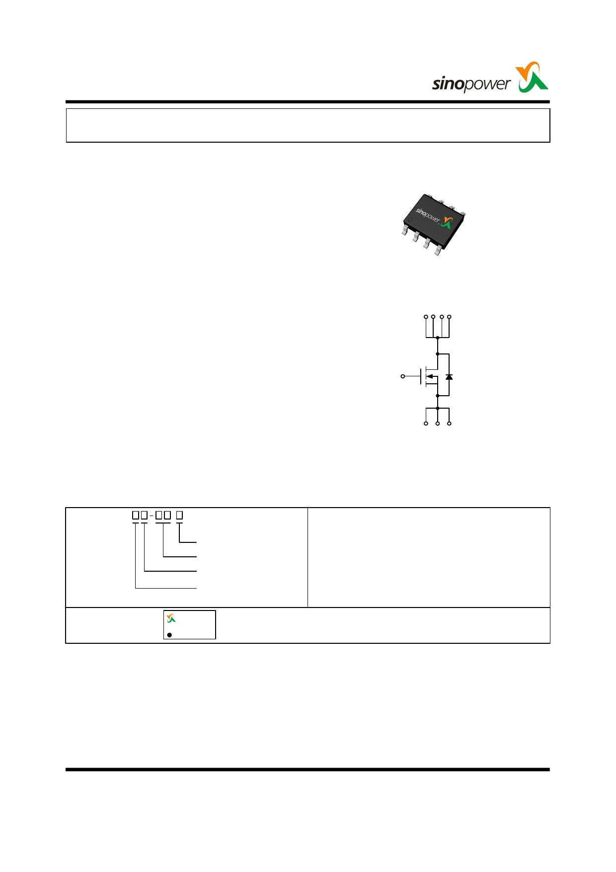 SM8008NSK datasheet pinout pdf