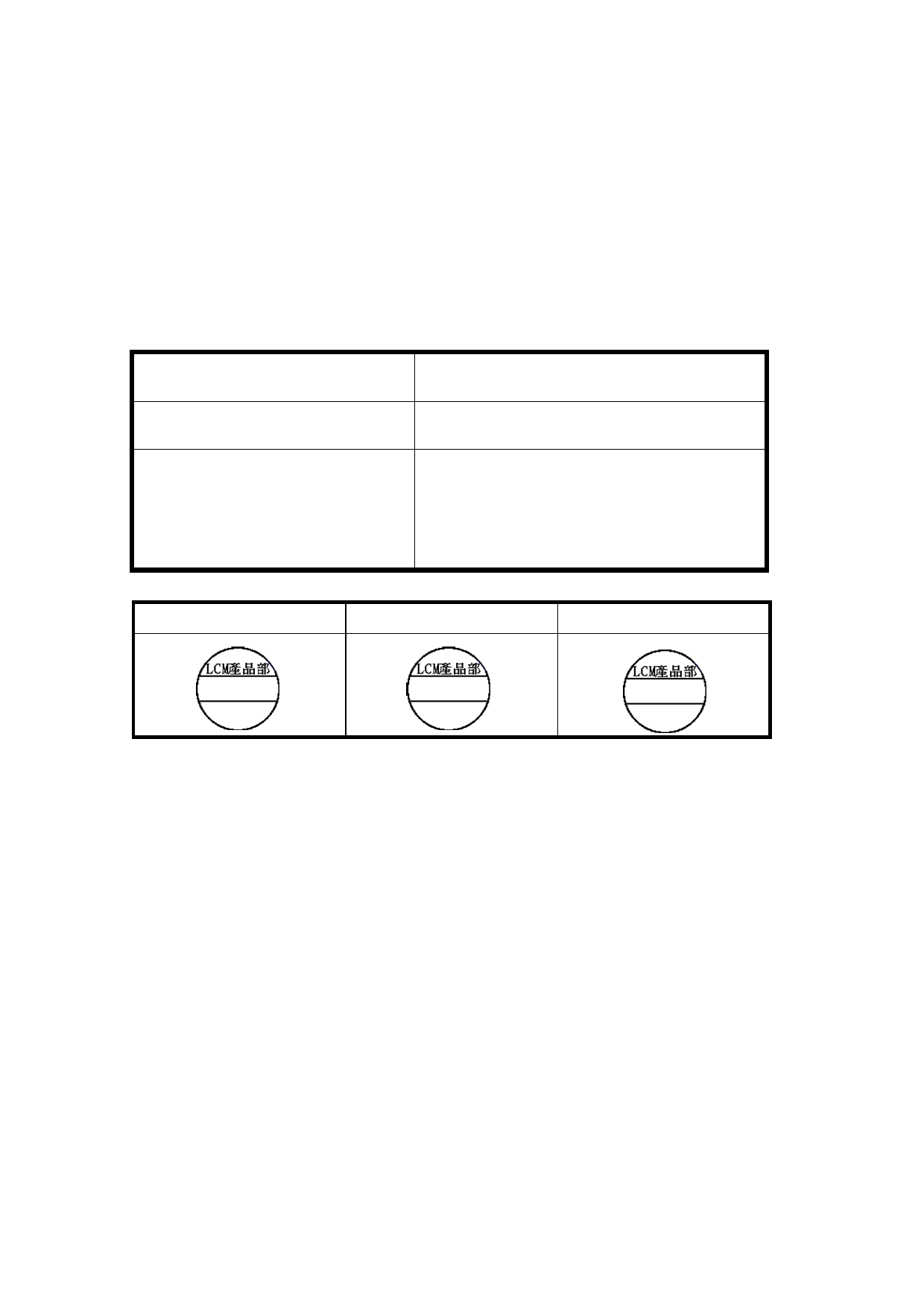 I1513-6SEN1212A دیتاشیت PDF
